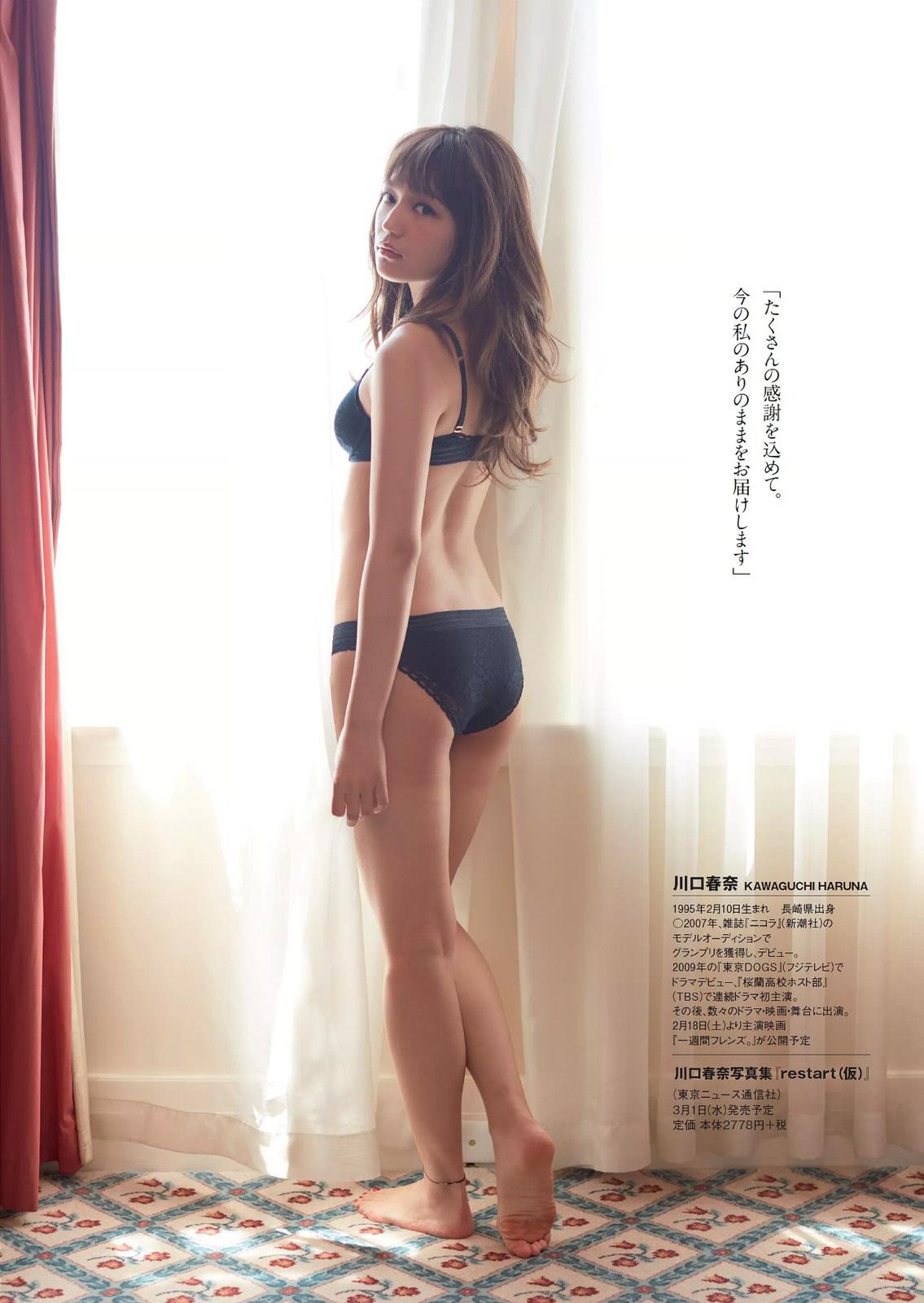 川口春奈66