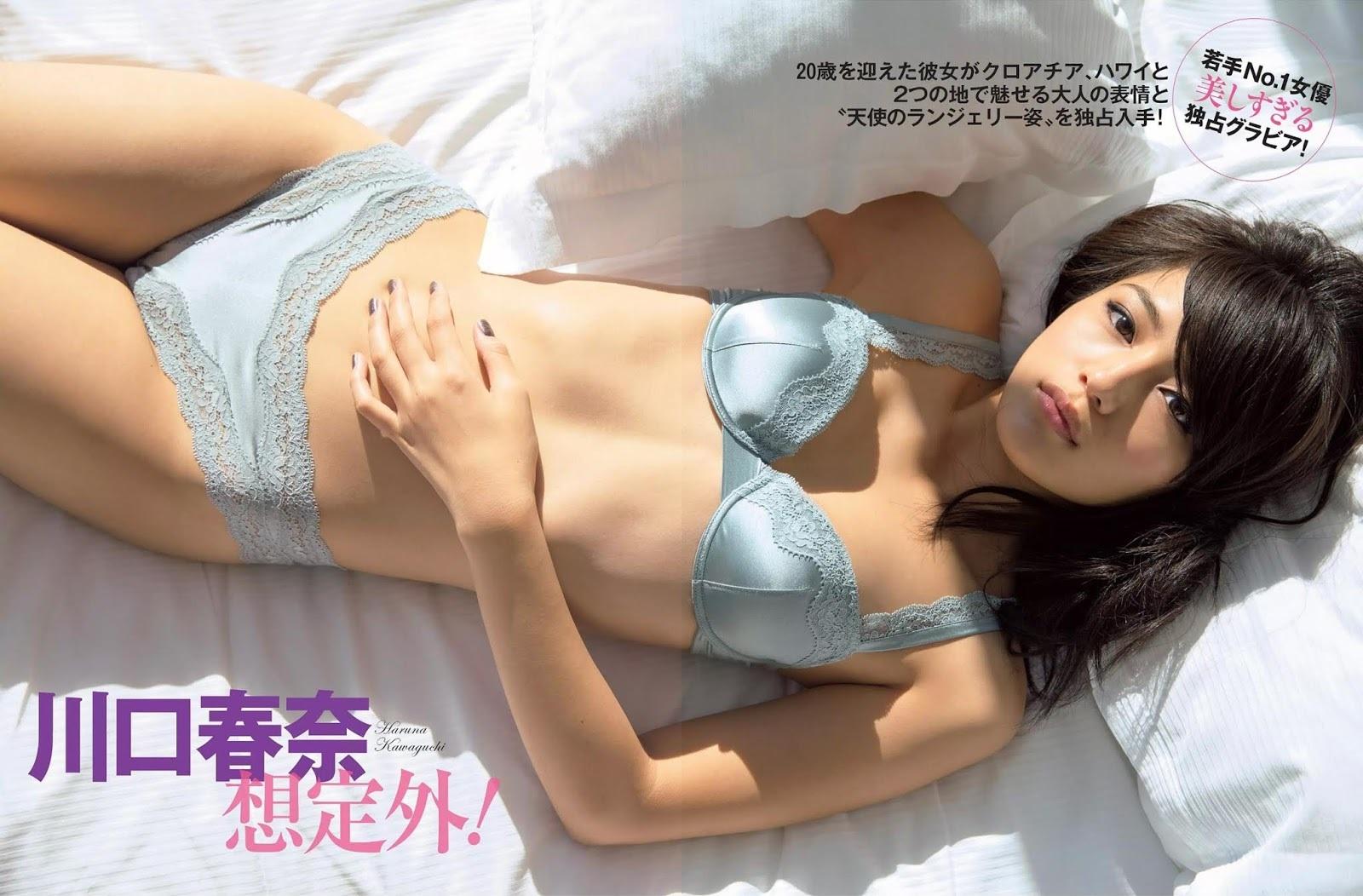 川口春奈70