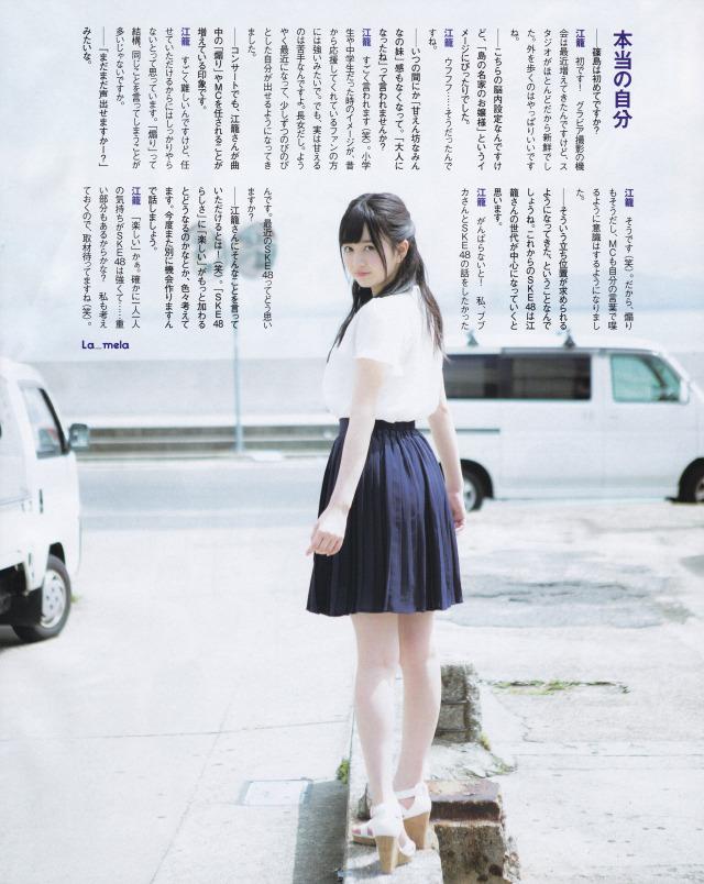 江籠裕奈31