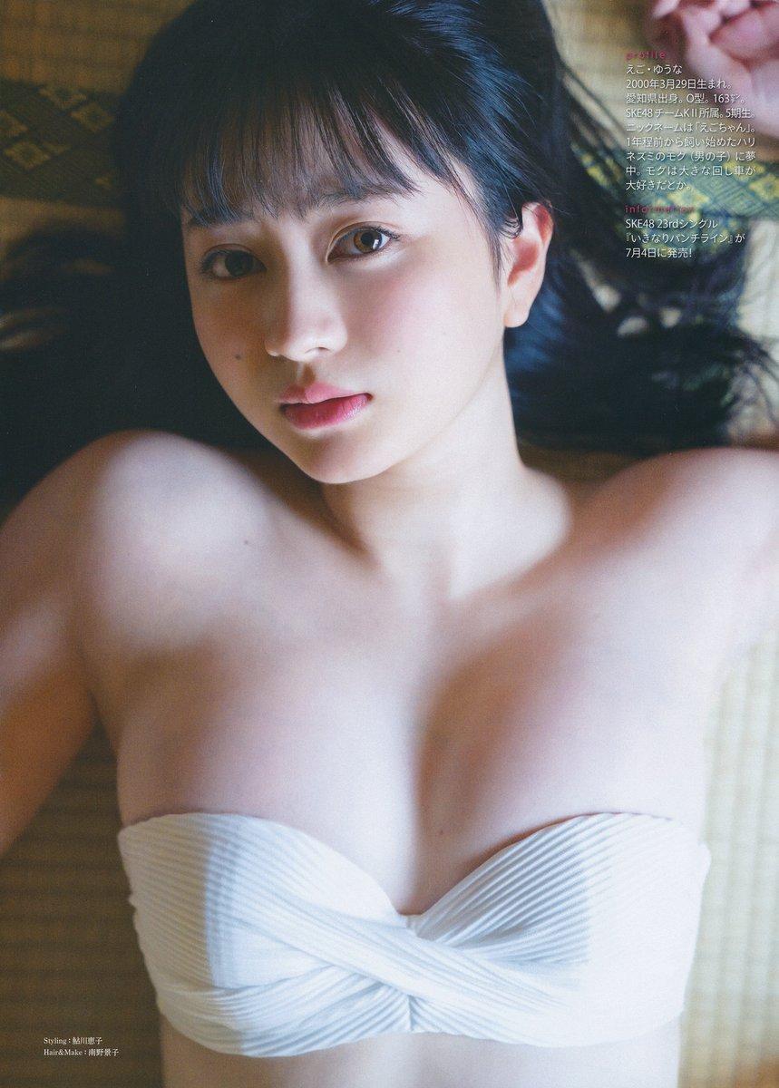 江籠裕奈54