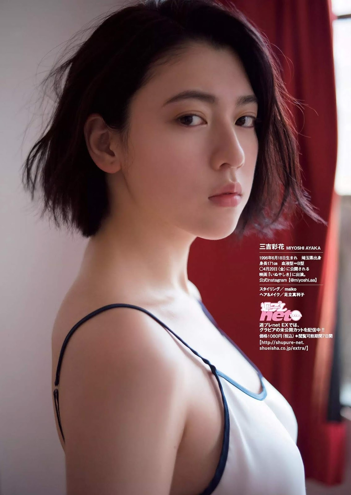 三吉彩花116