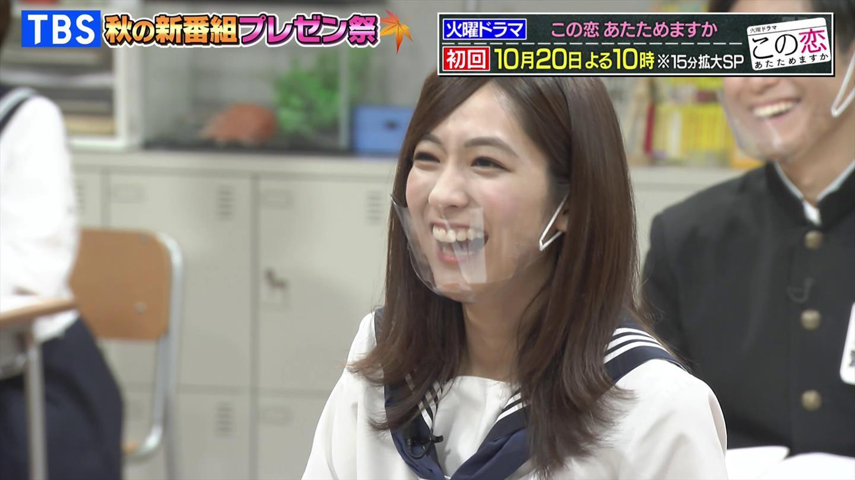 田村真子10