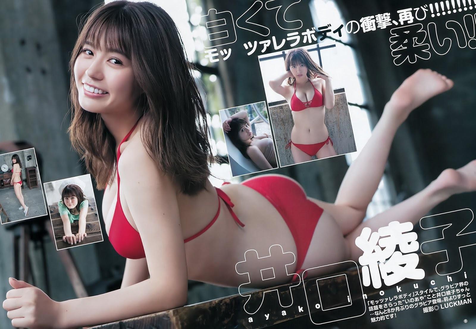 井口綾子161