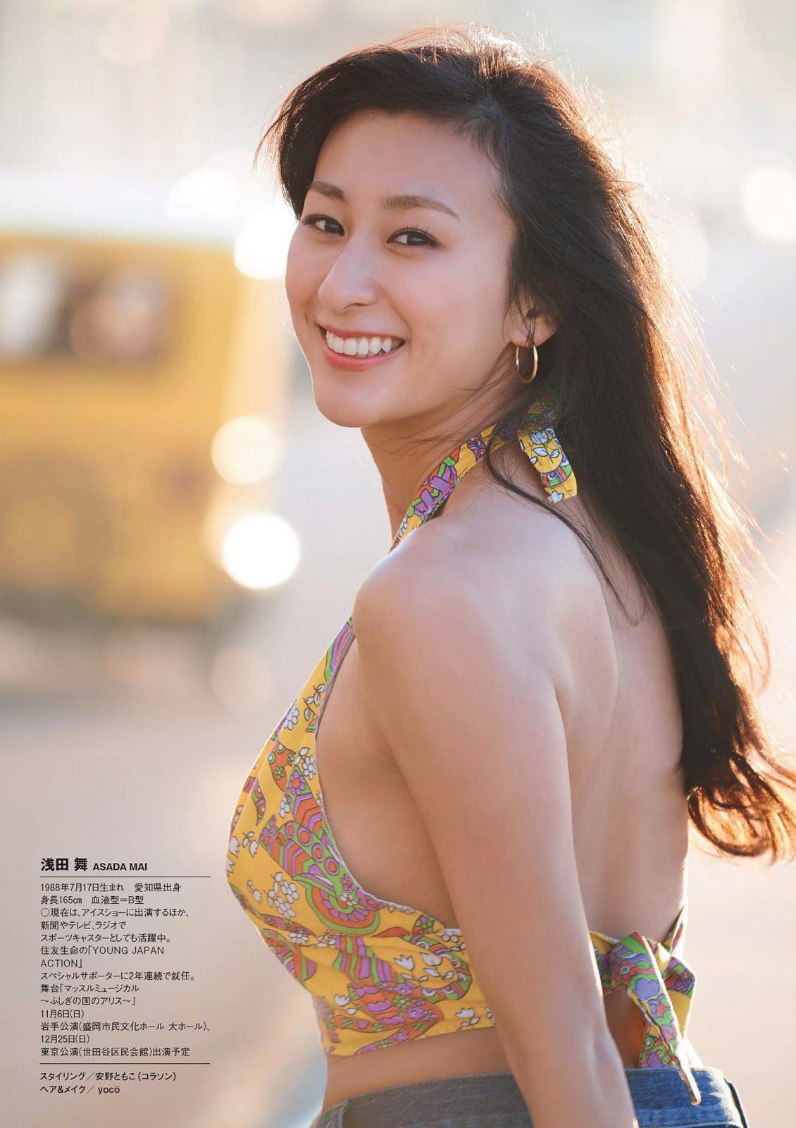 浅田舞25