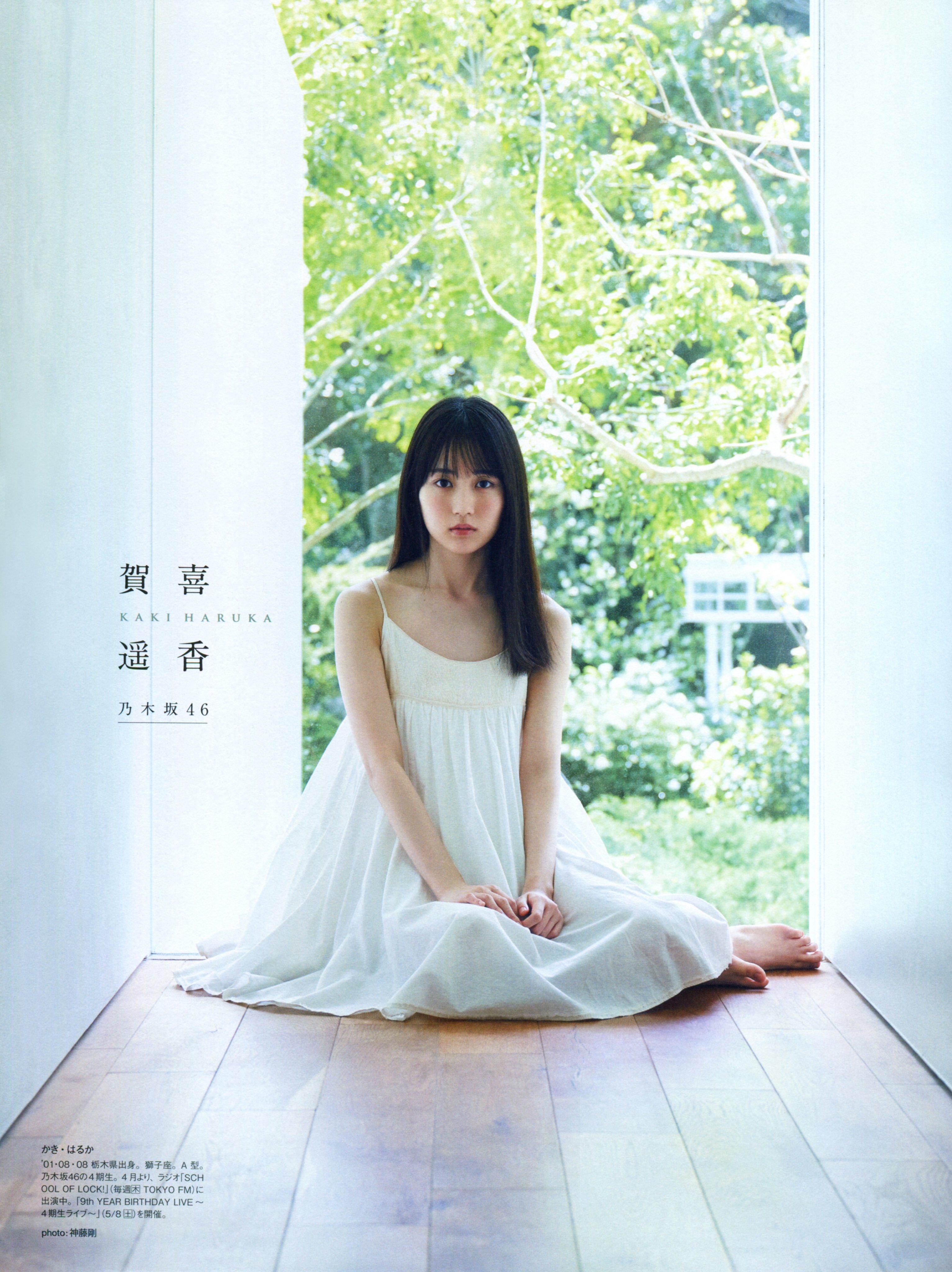 賀喜遥香81