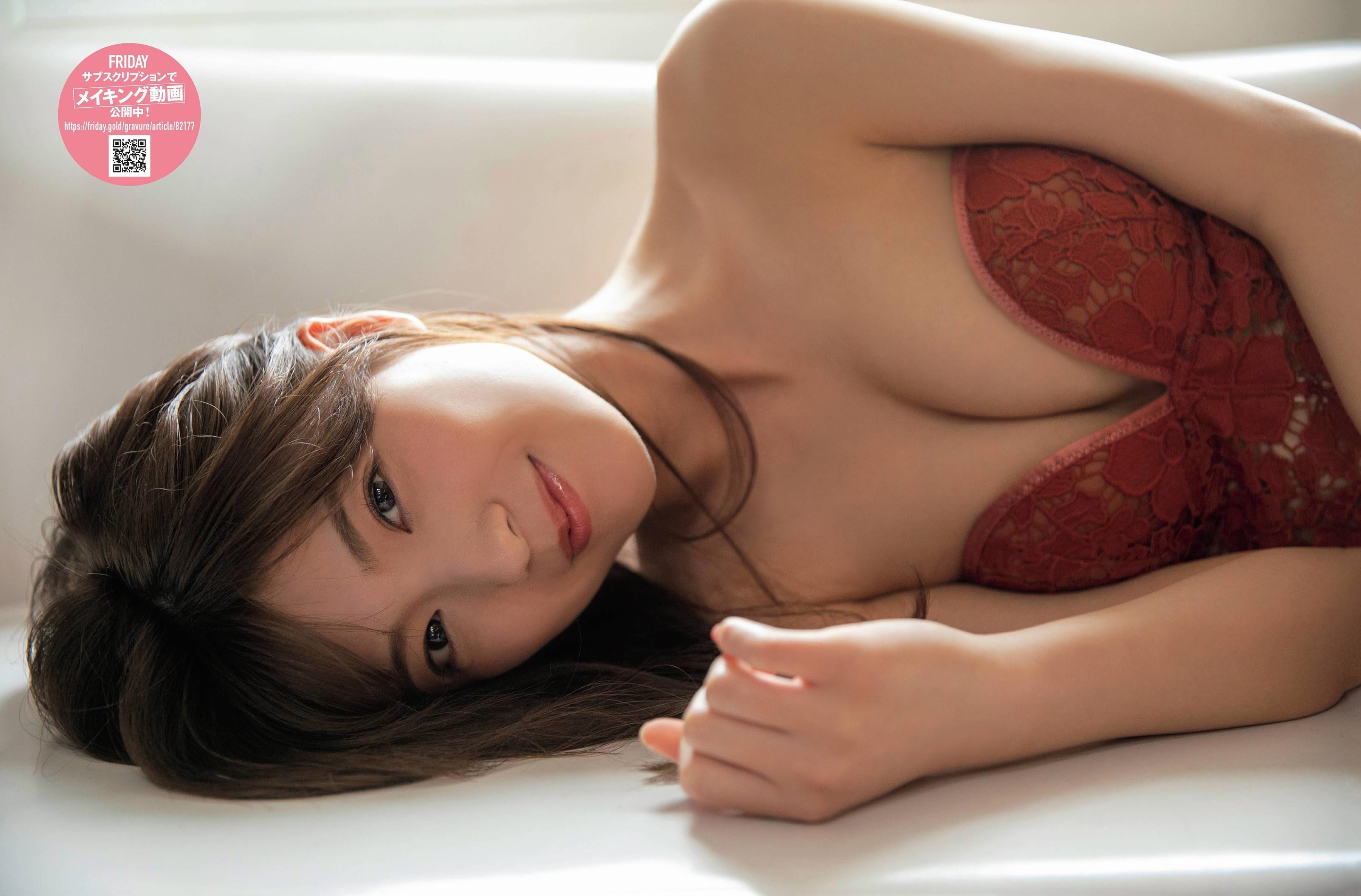 工藤美桜190