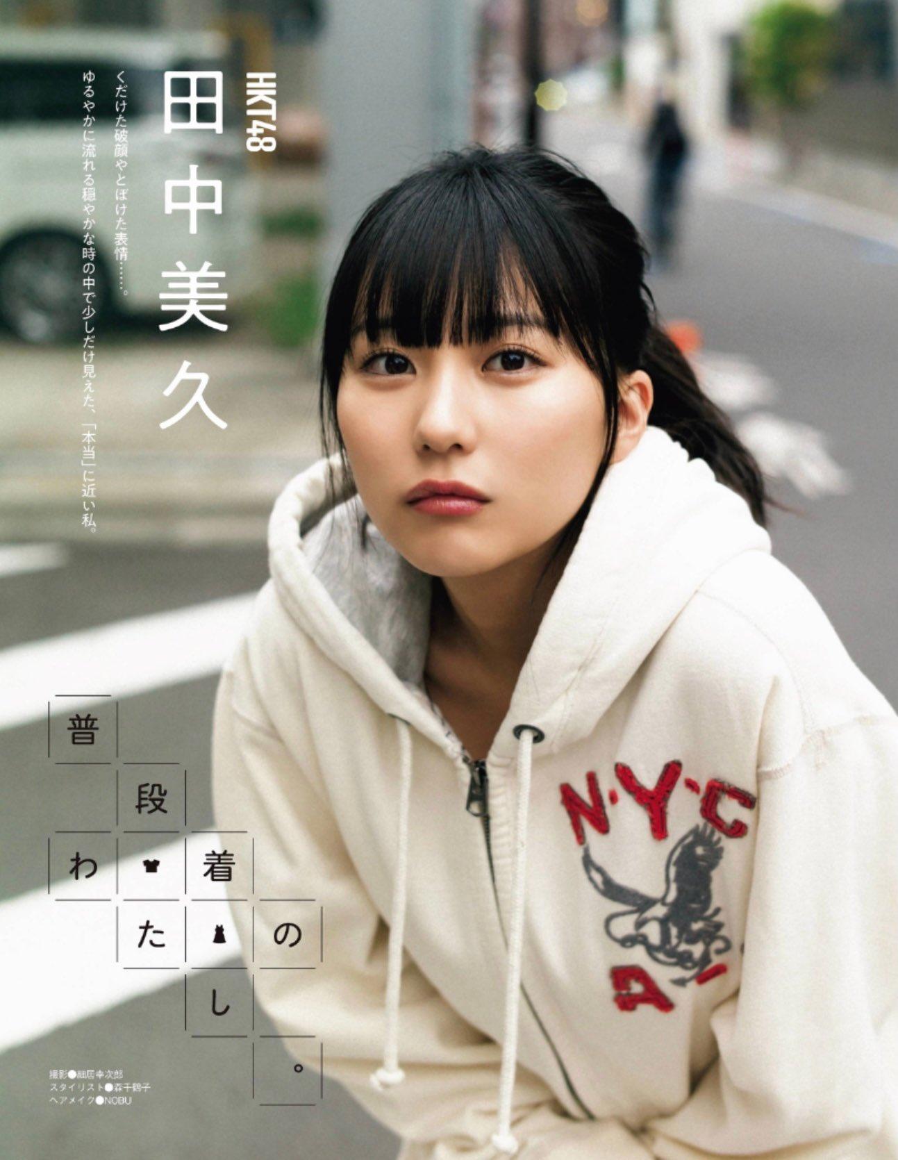 田中美久46
