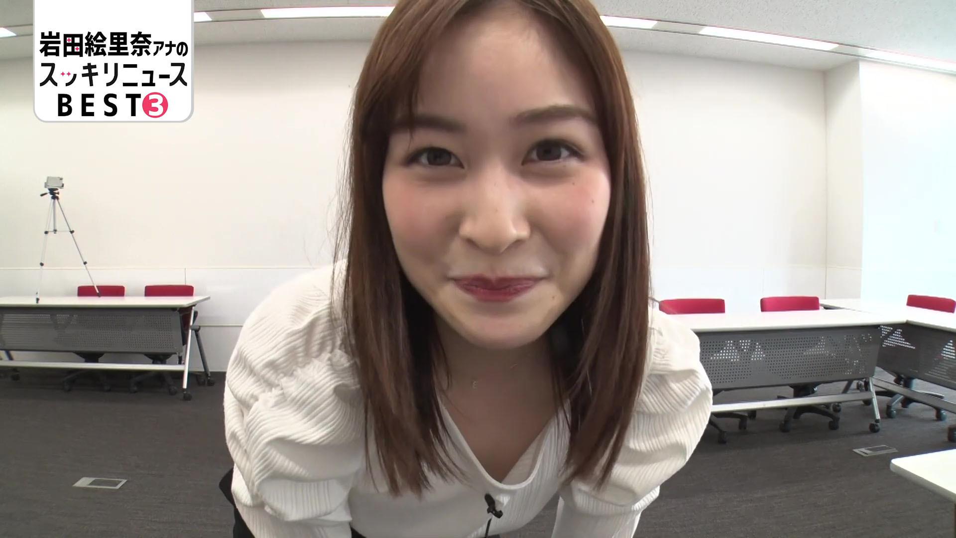 岩田絵里奈31