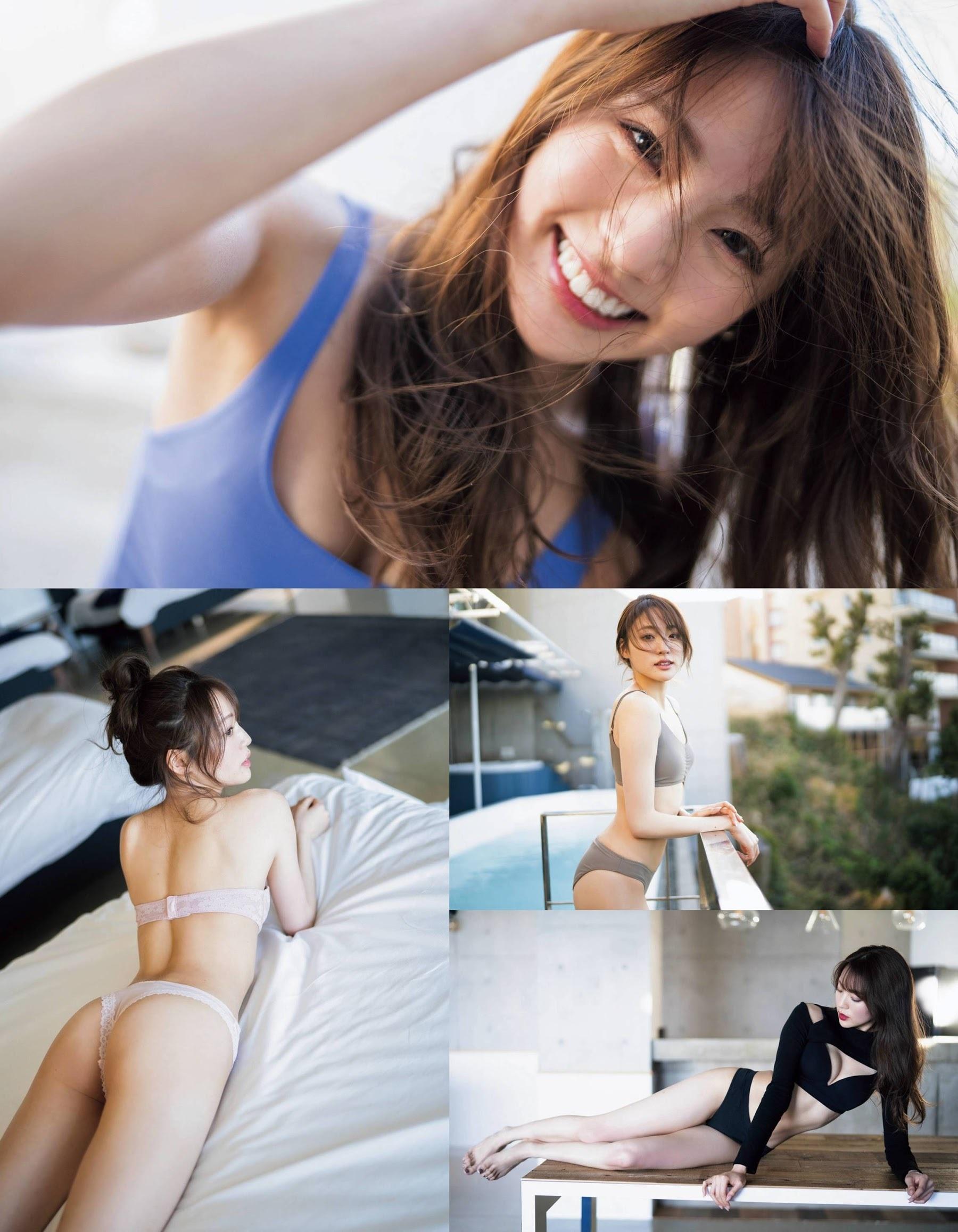 志田友美209