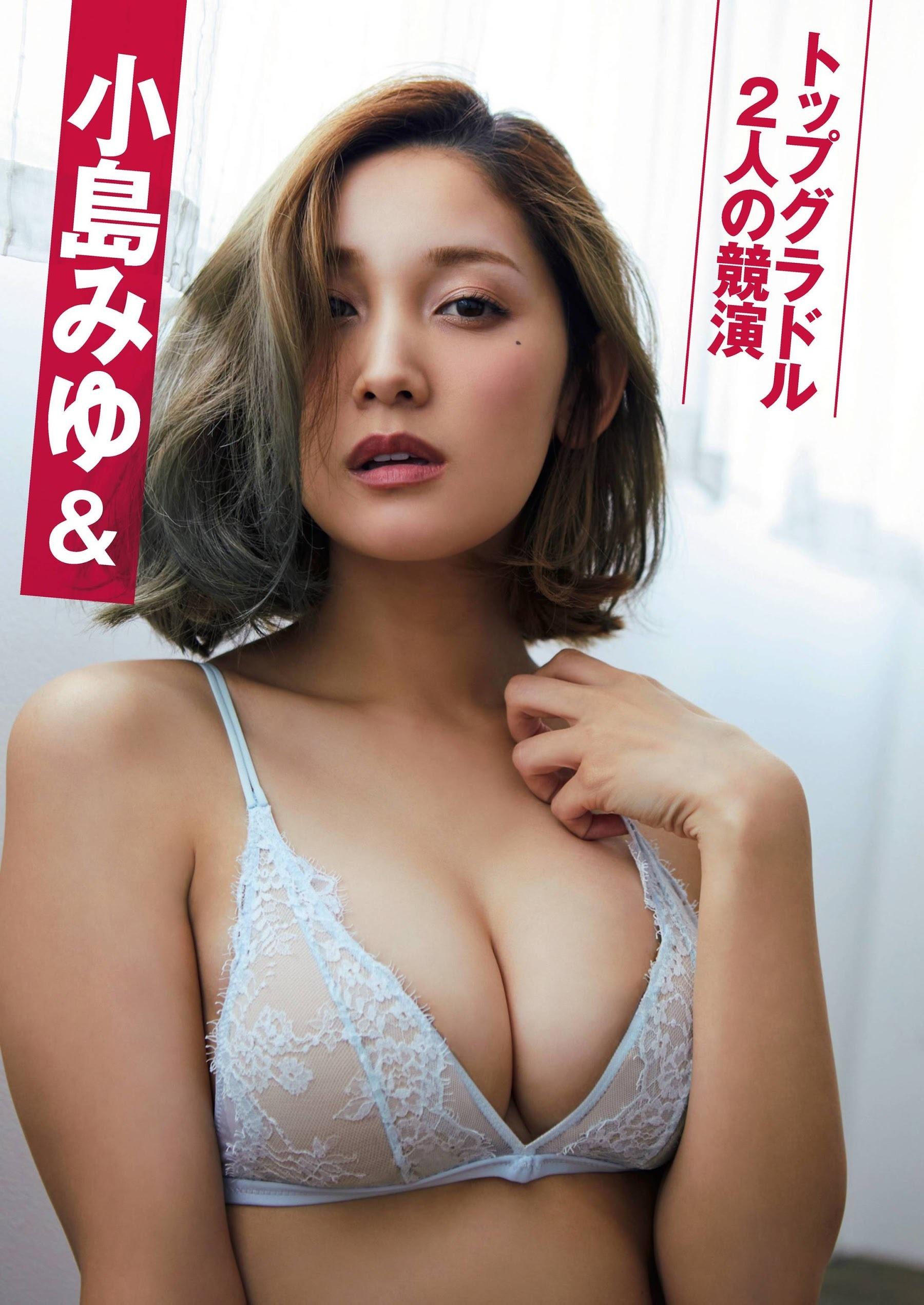 小島みゆ54
