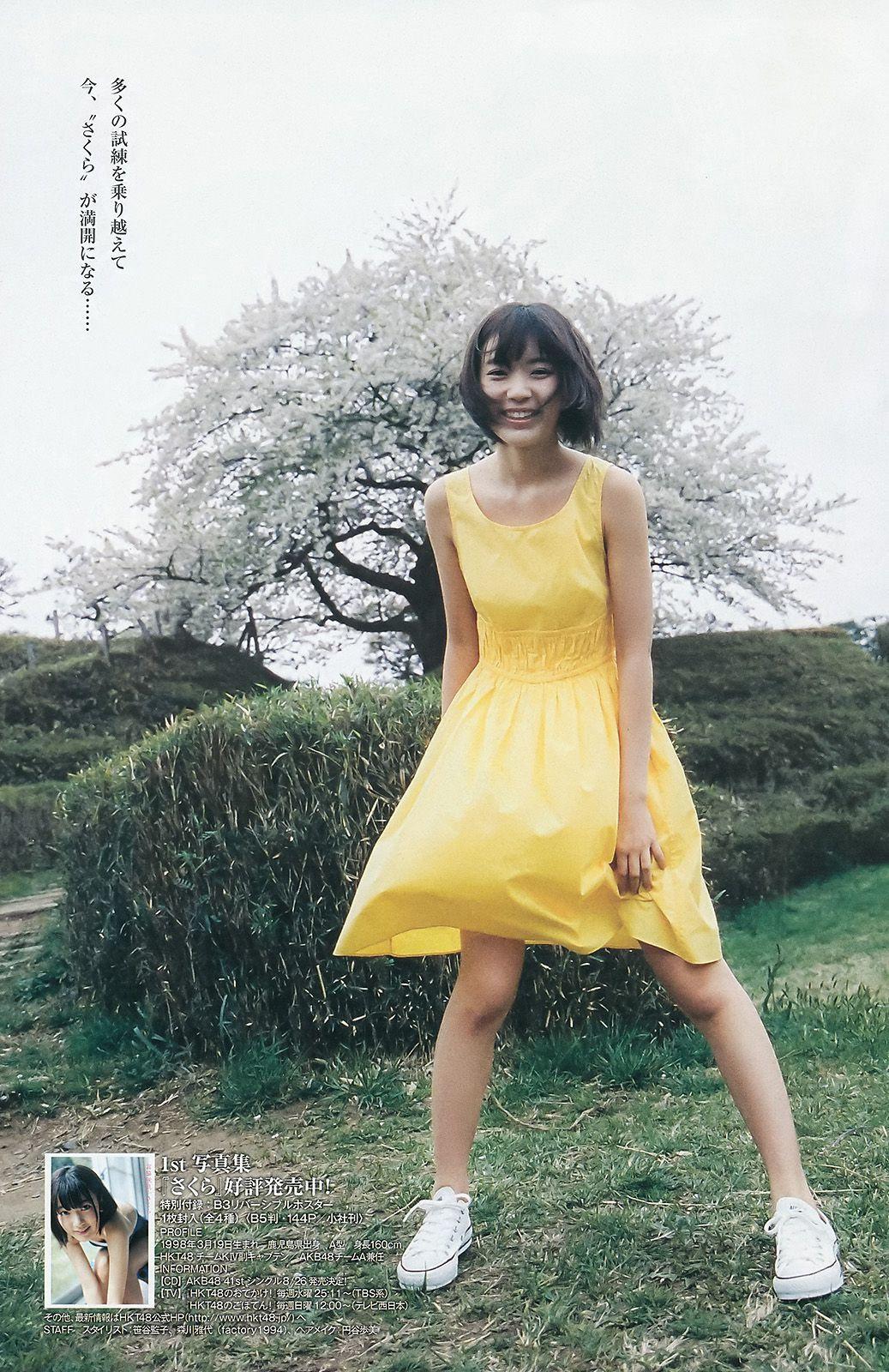 宮脇咲良103