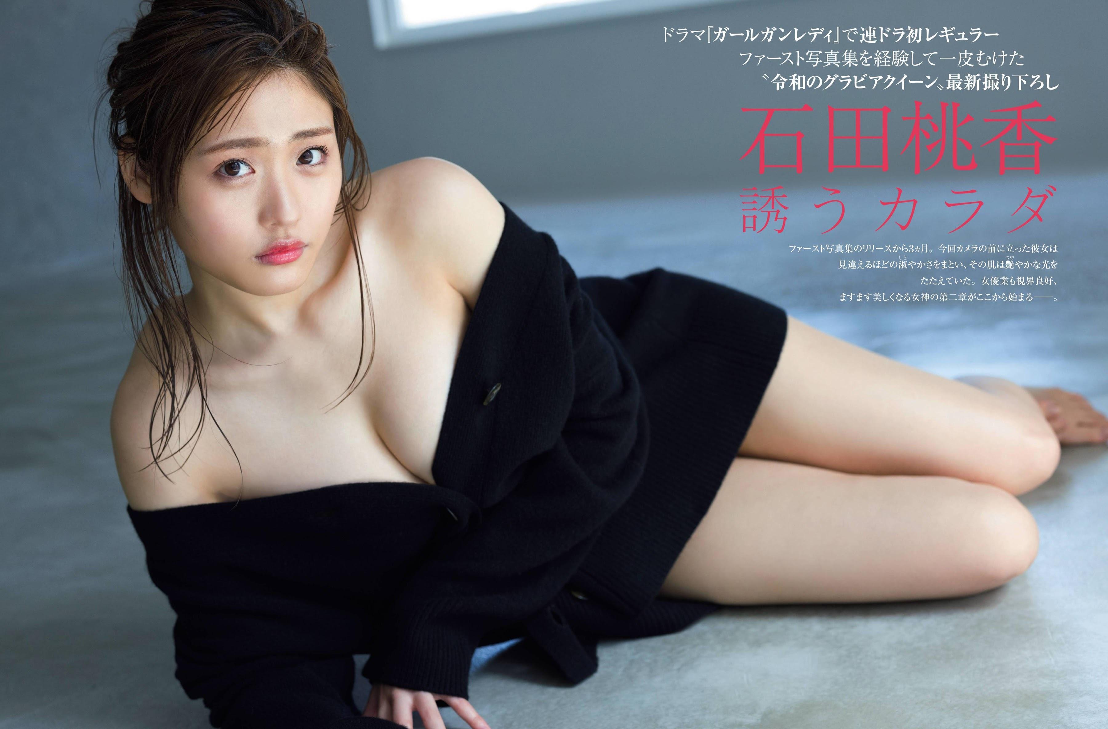 石田桃香337