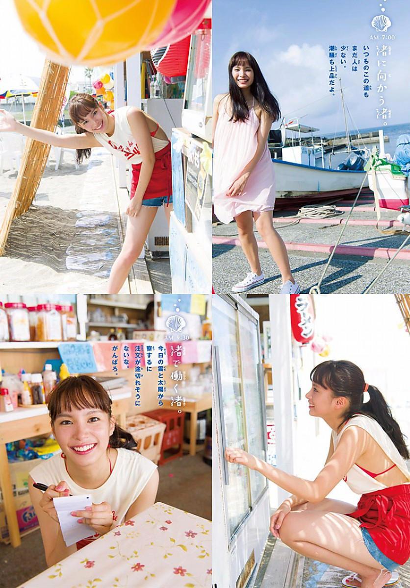関水渚130