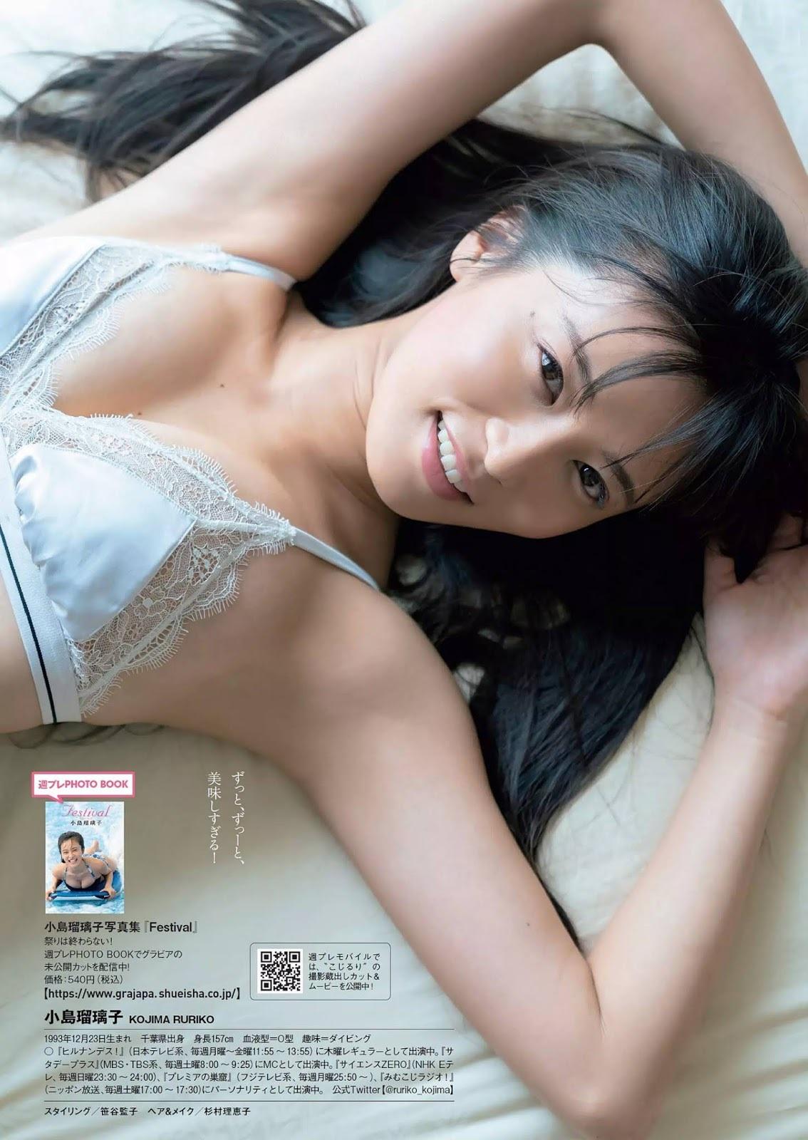 小島瑠璃子153