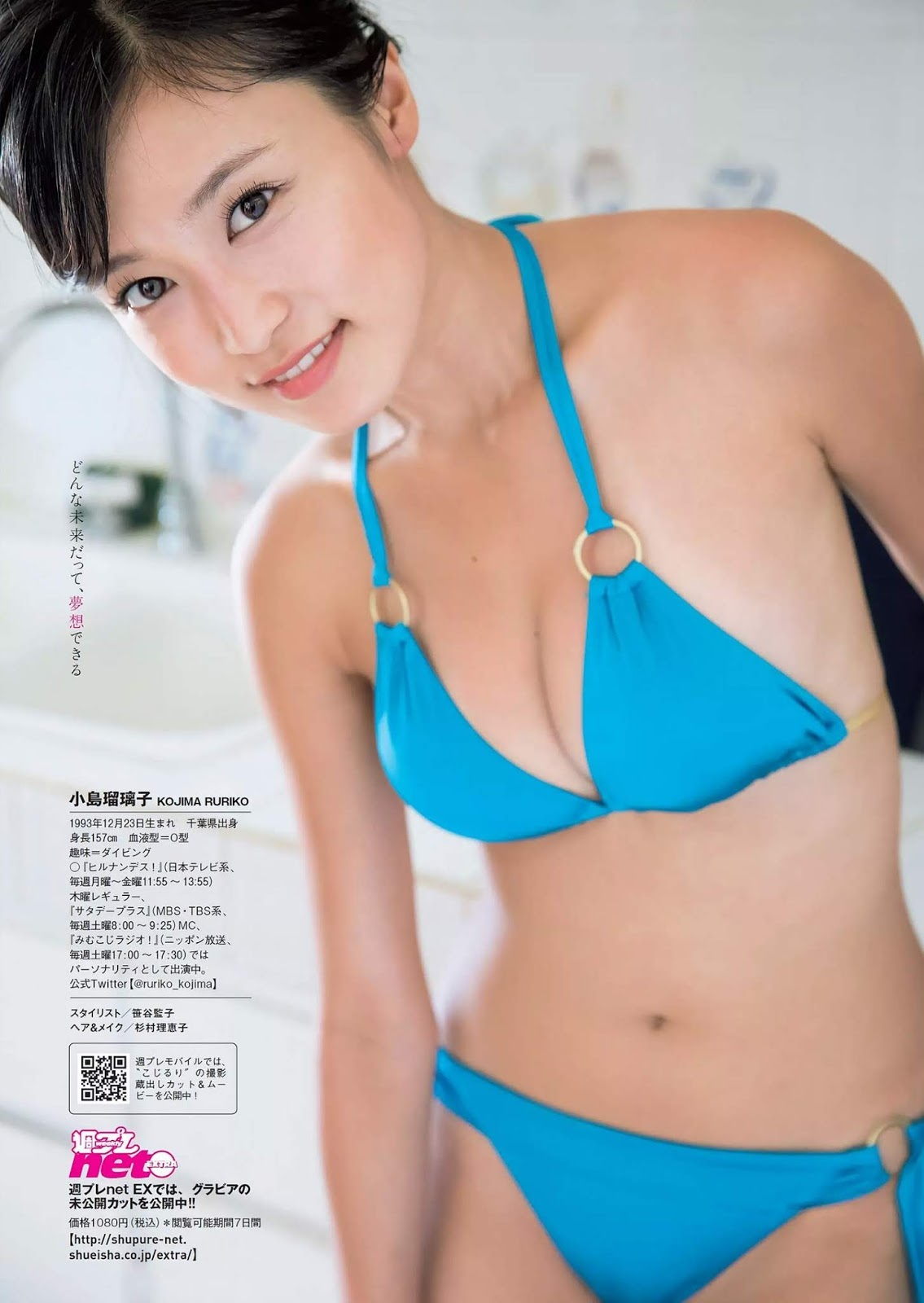 小島瑠璃子186