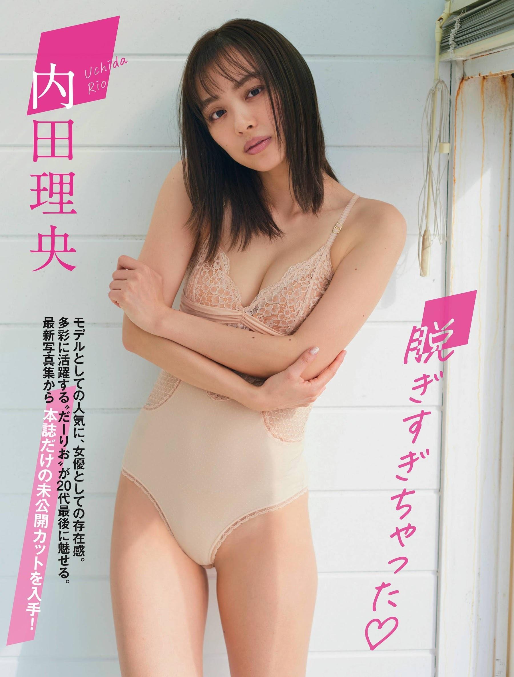 内田理央159