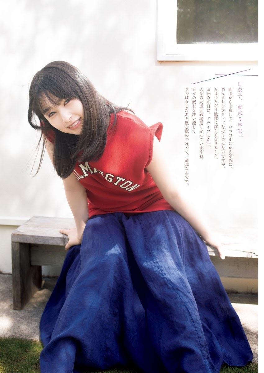 桜井日奈子64