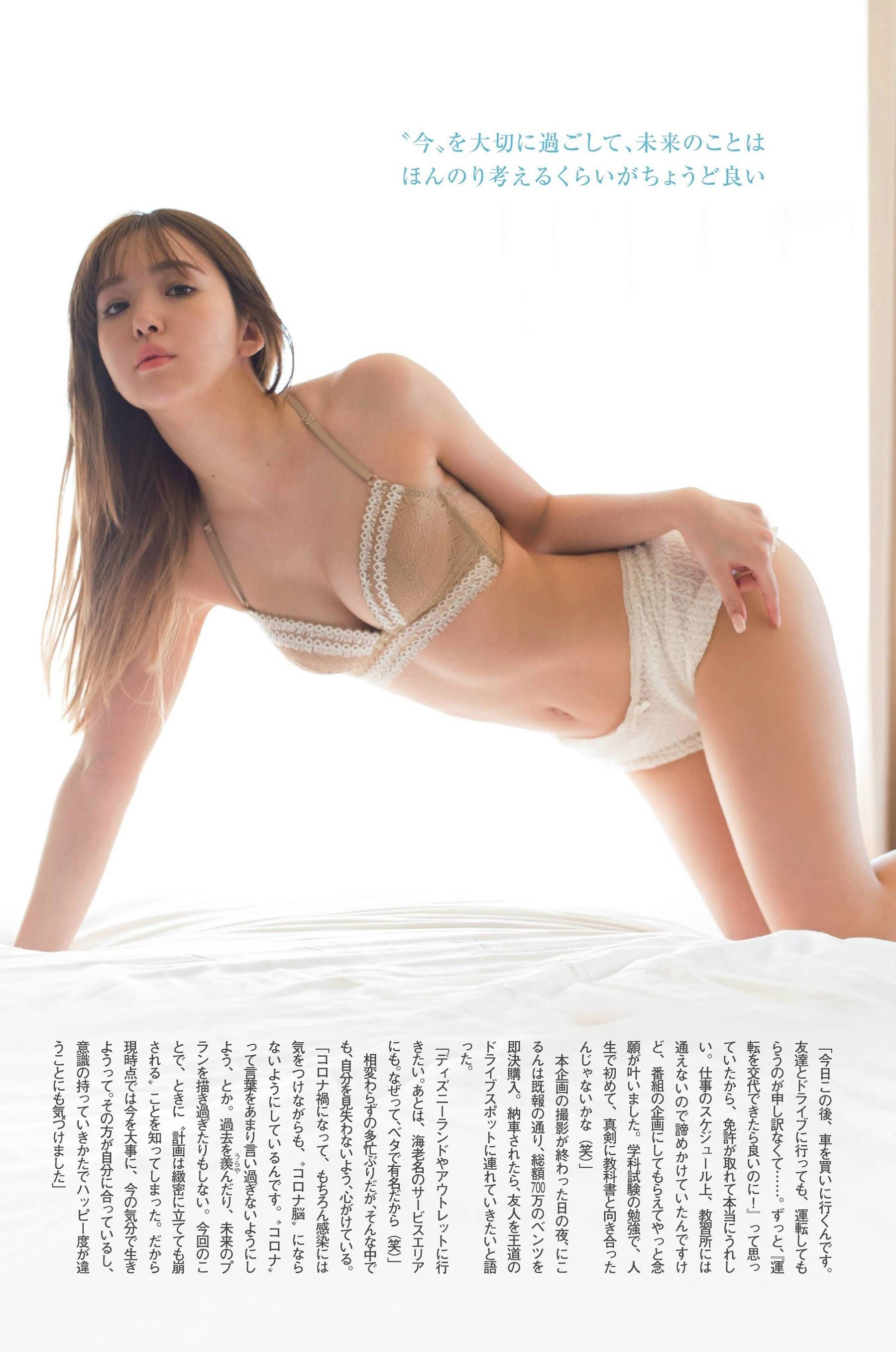 藤田ニコル156