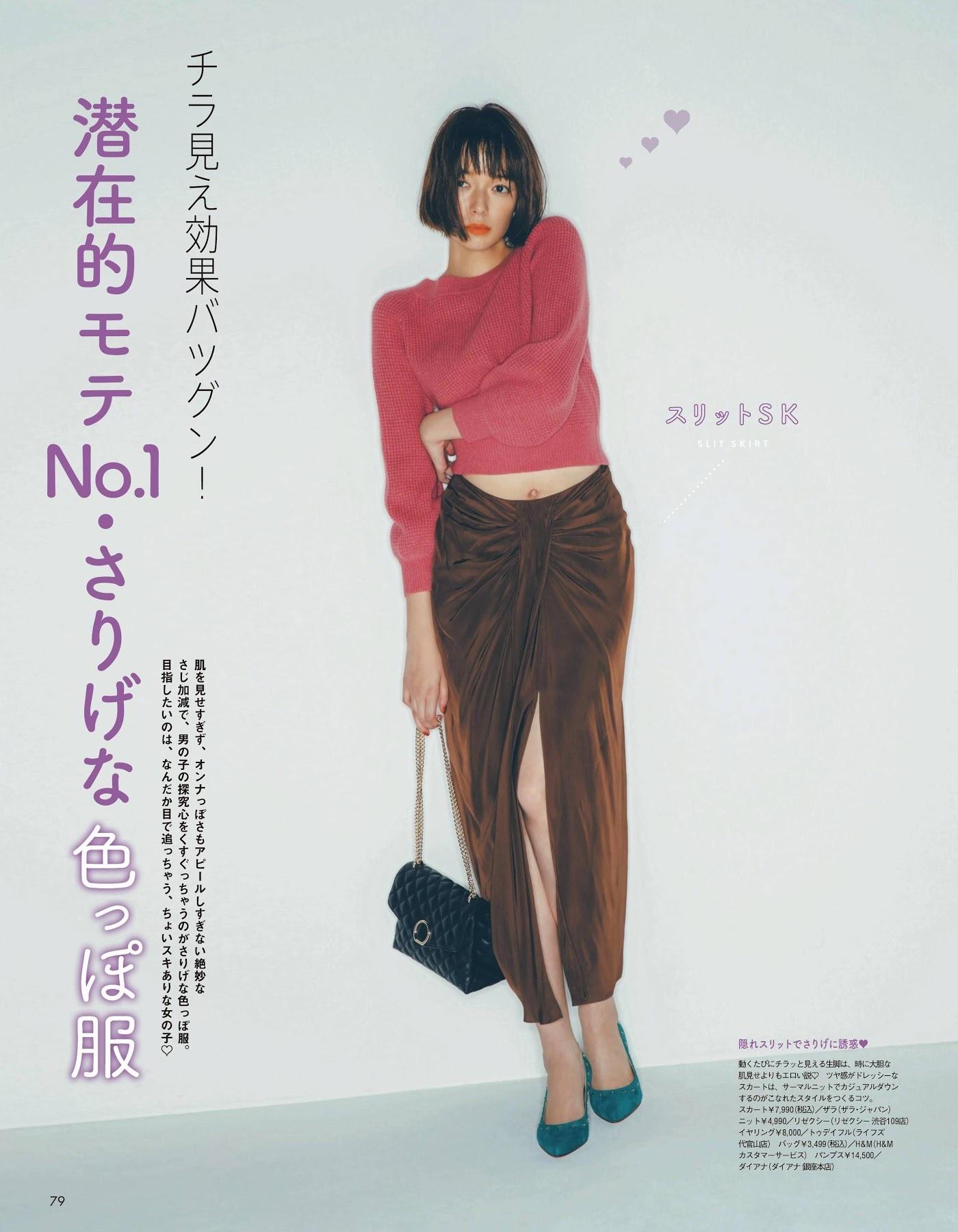 佐藤栞里18