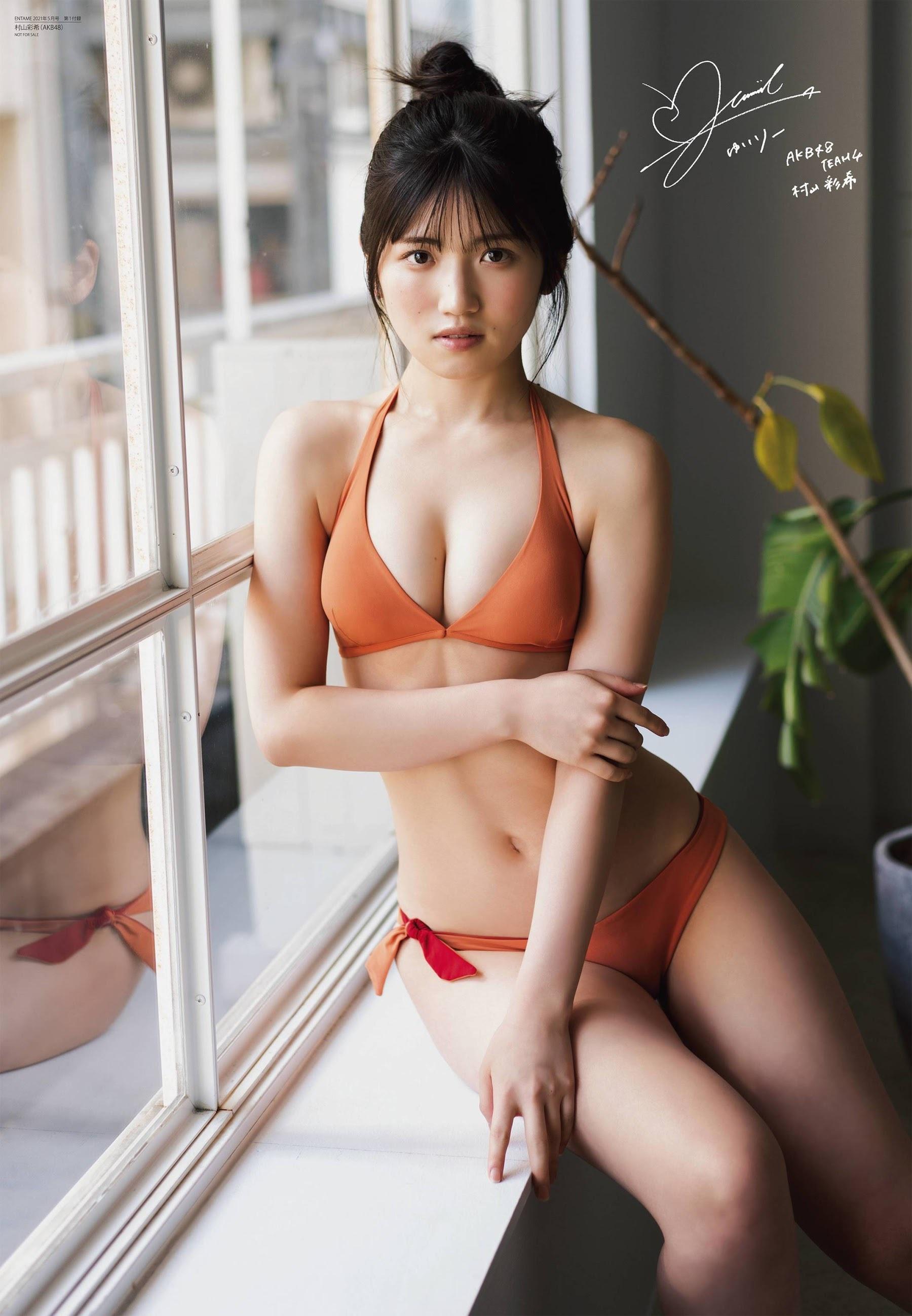 村山彩希14