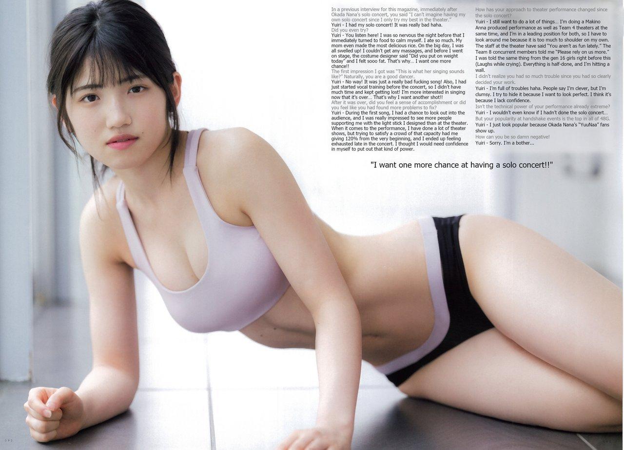 村山彩希51
