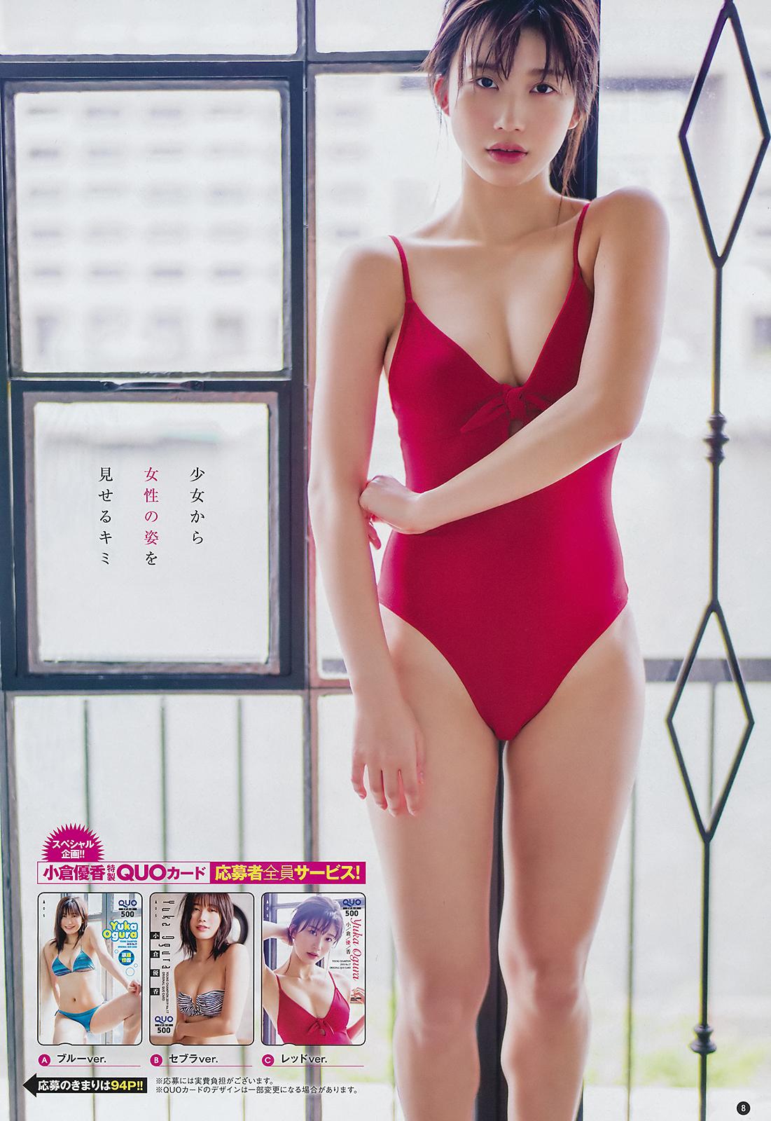 小倉優香35