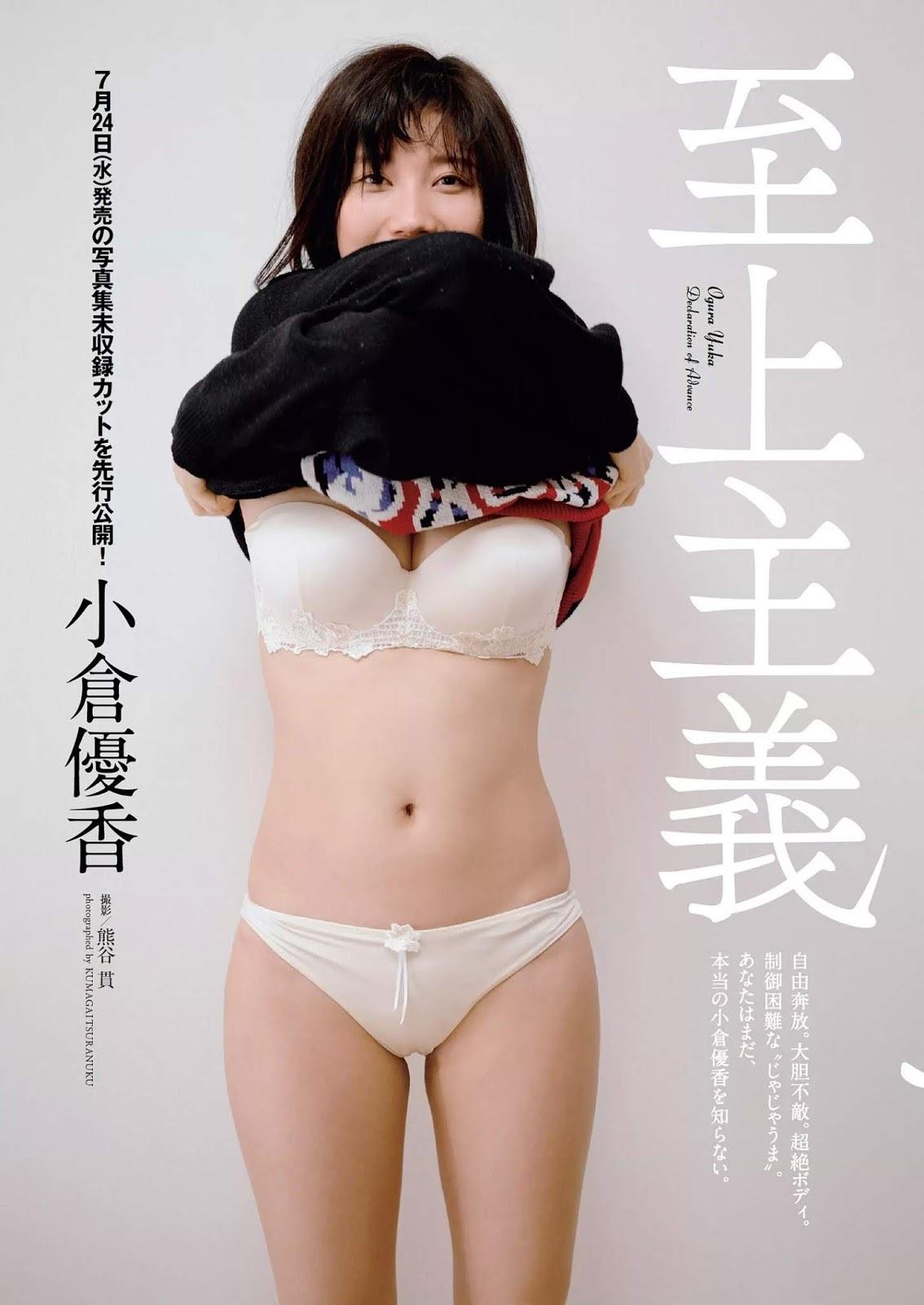 小倉優香63