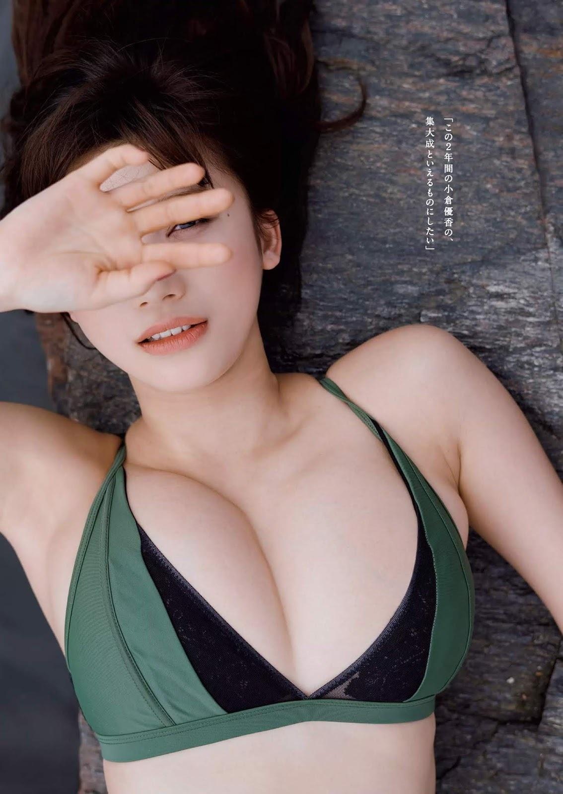 小倉優香87