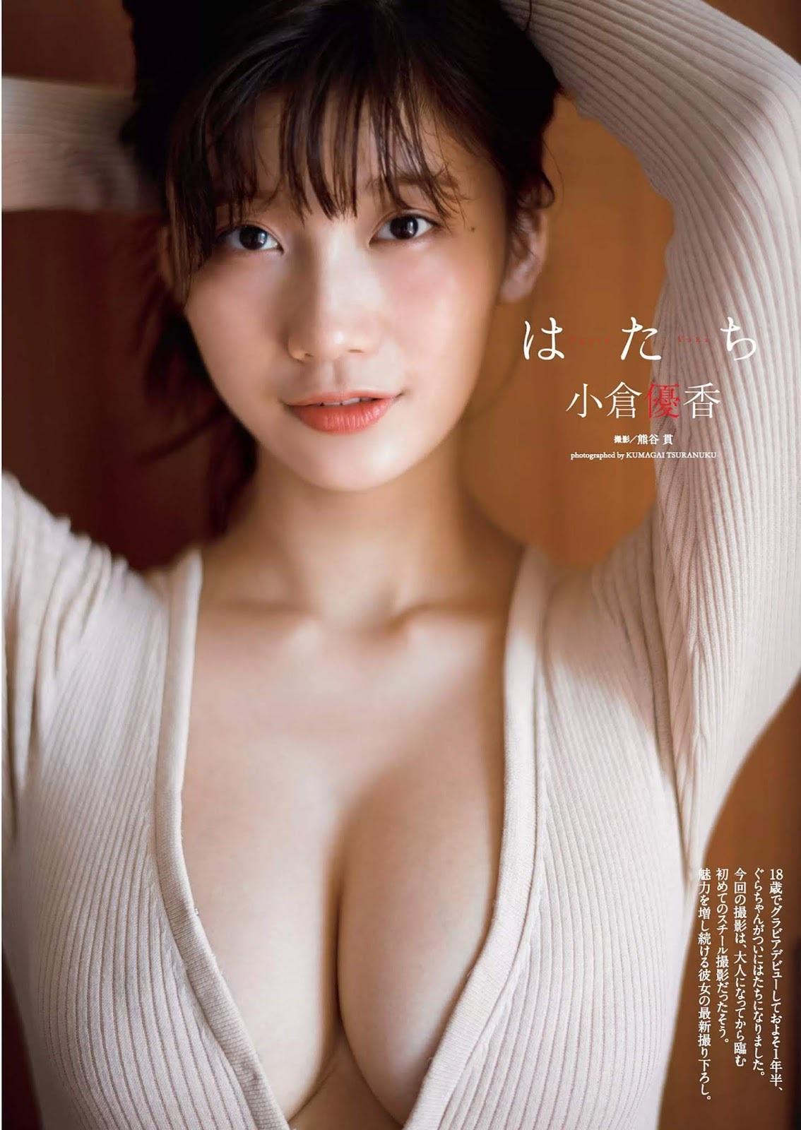 小倉優香126