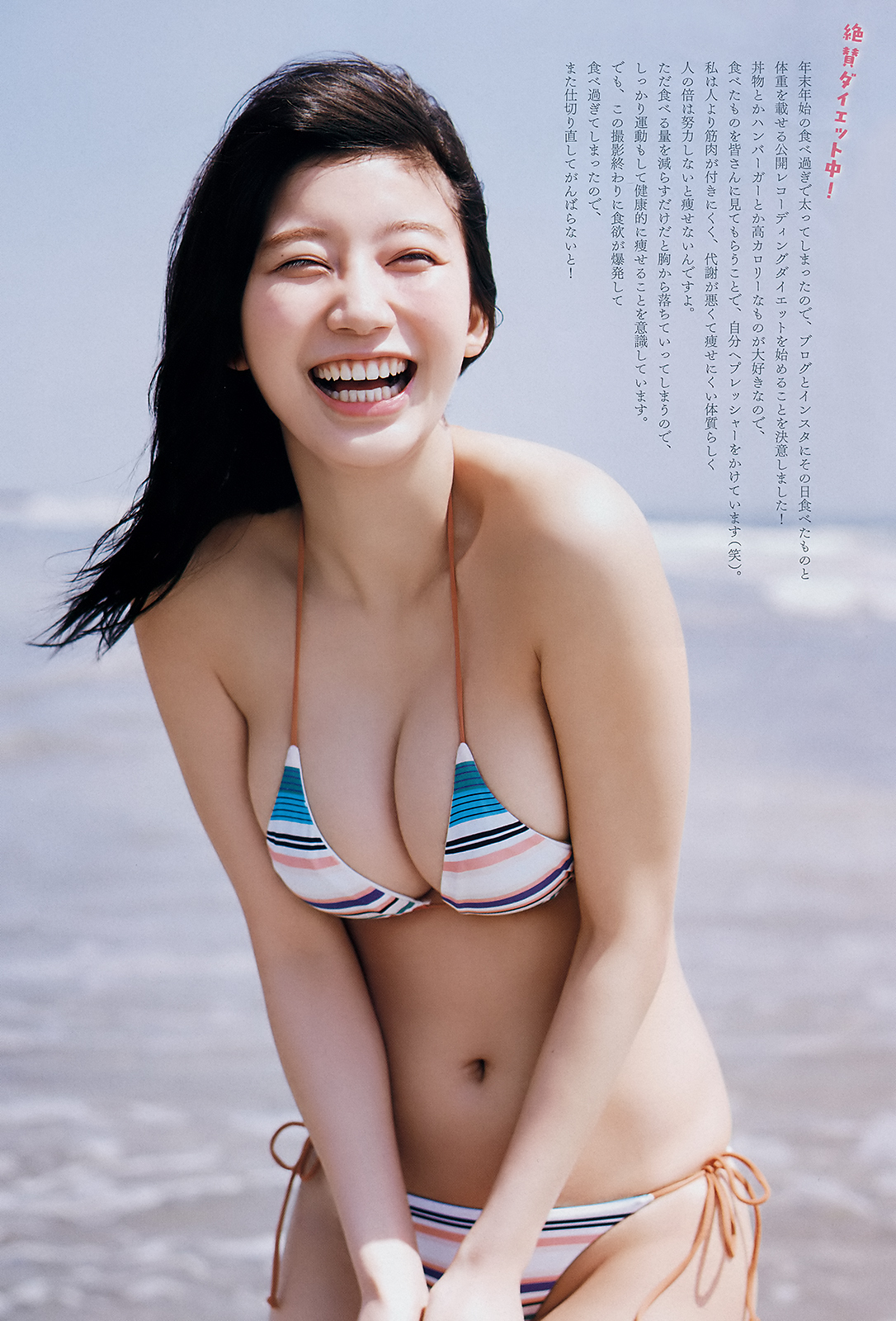 小倉優香155