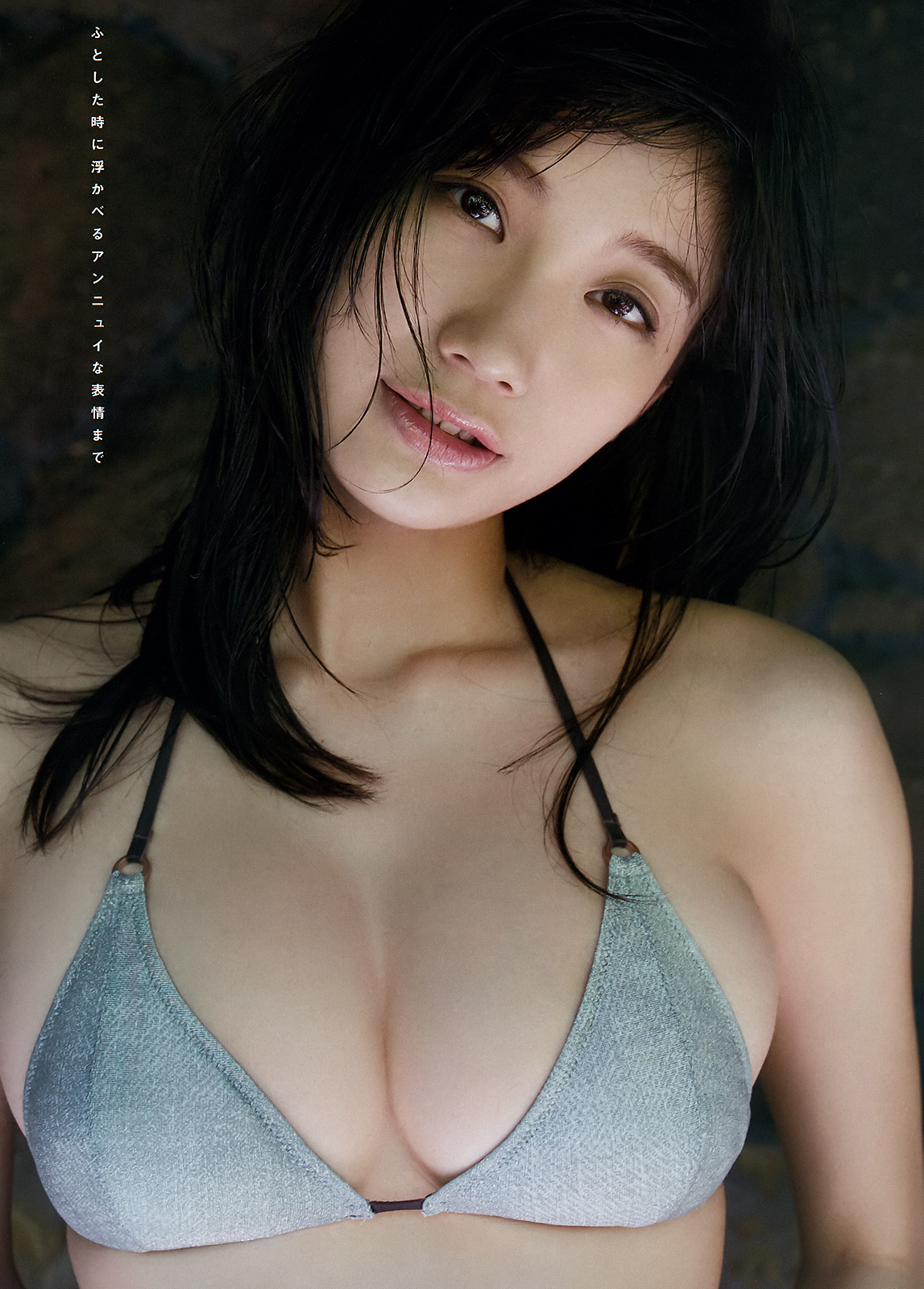 小倉優香175