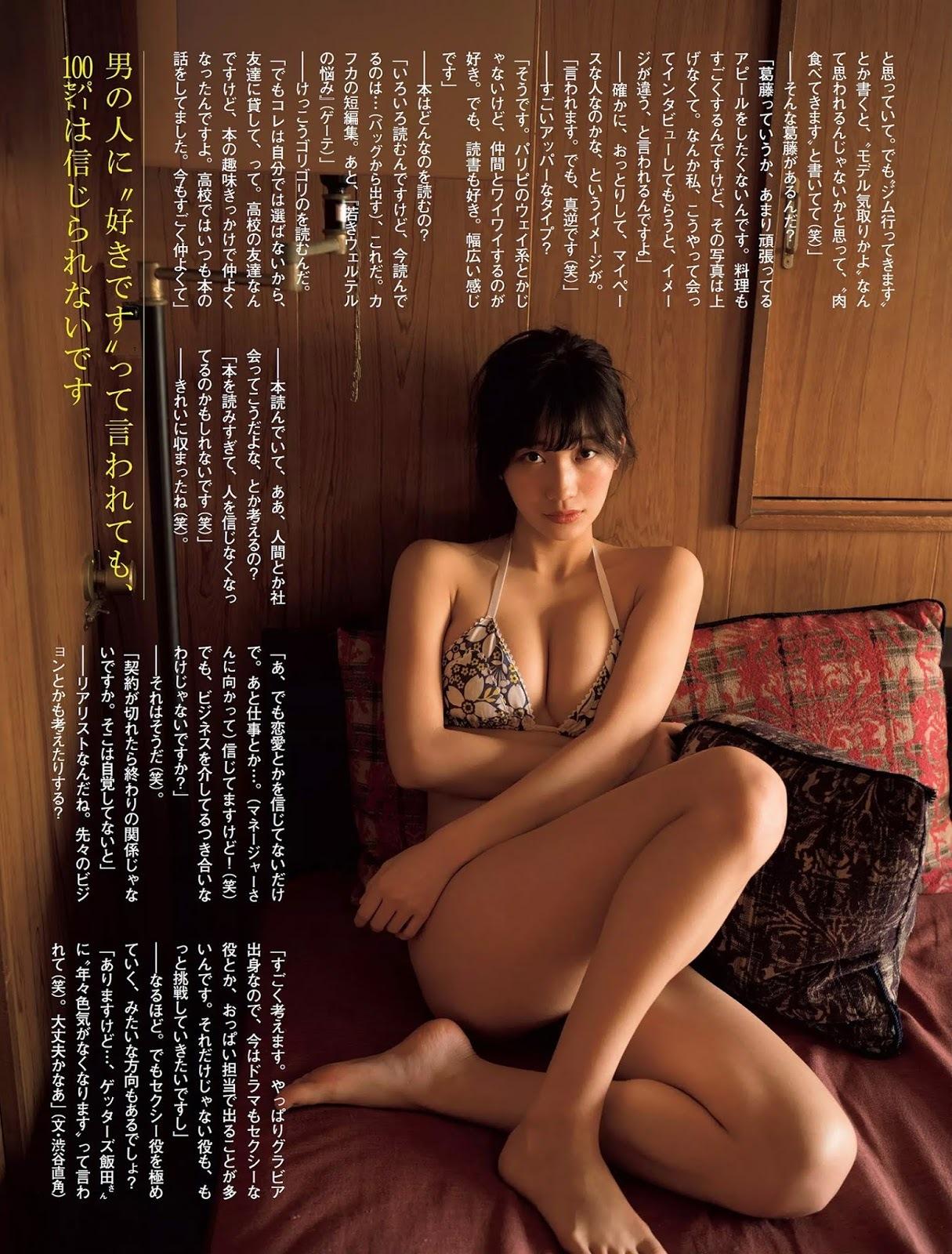 小倉優香202
