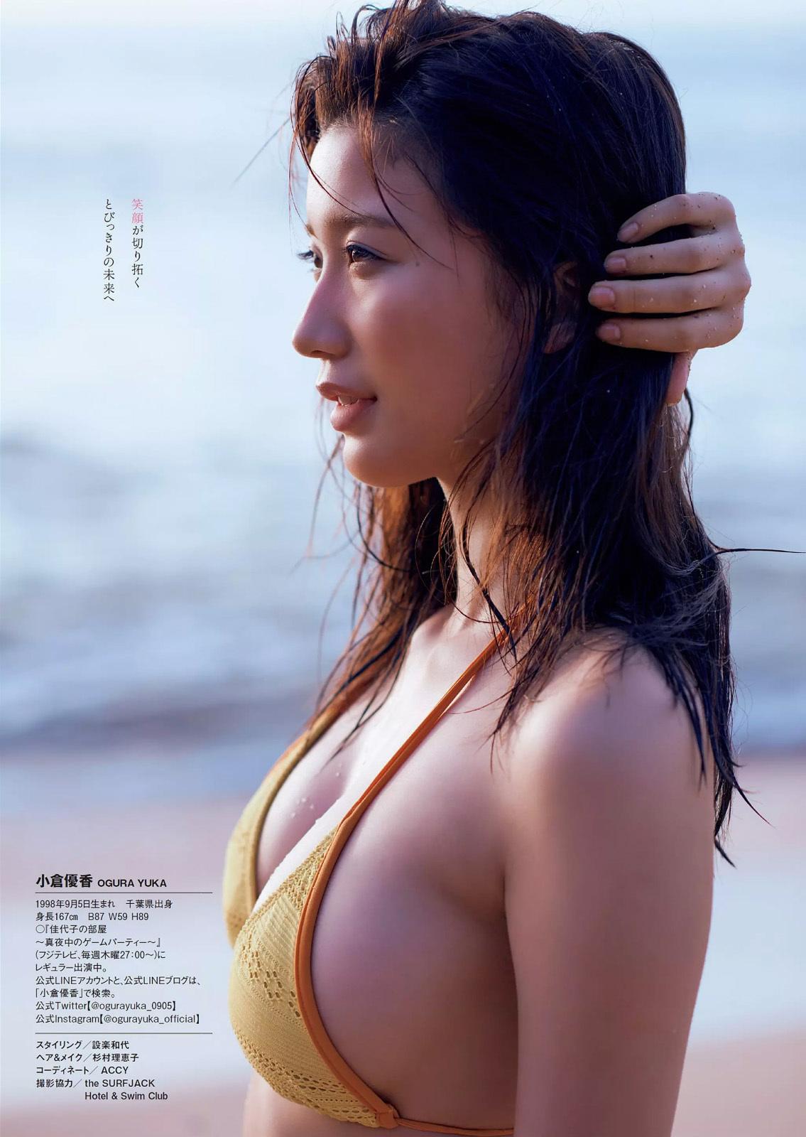 小倉優香265