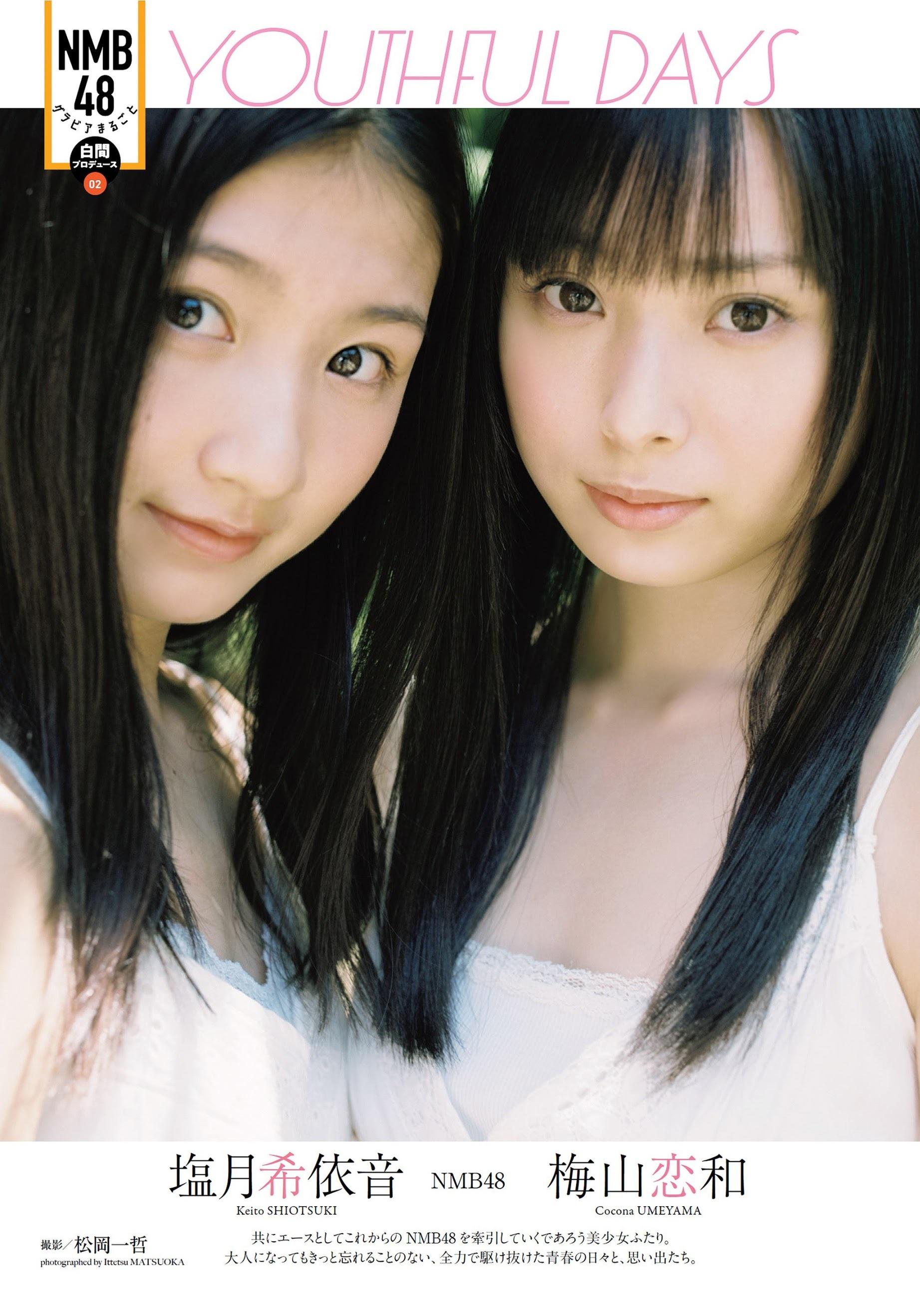 梅山恋和19