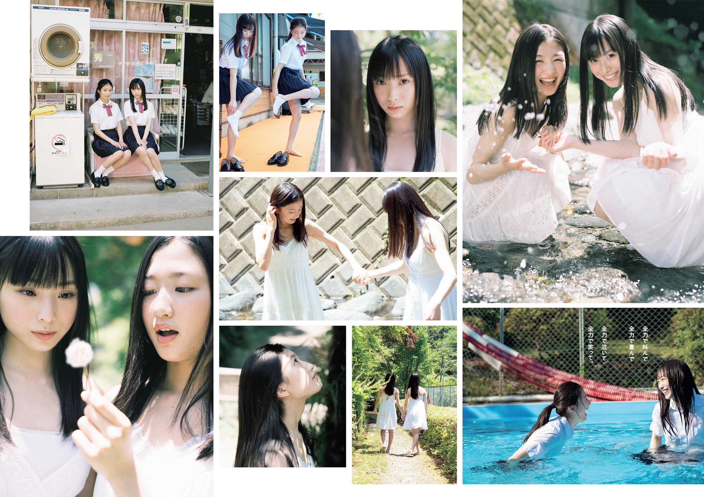梅山恋和20