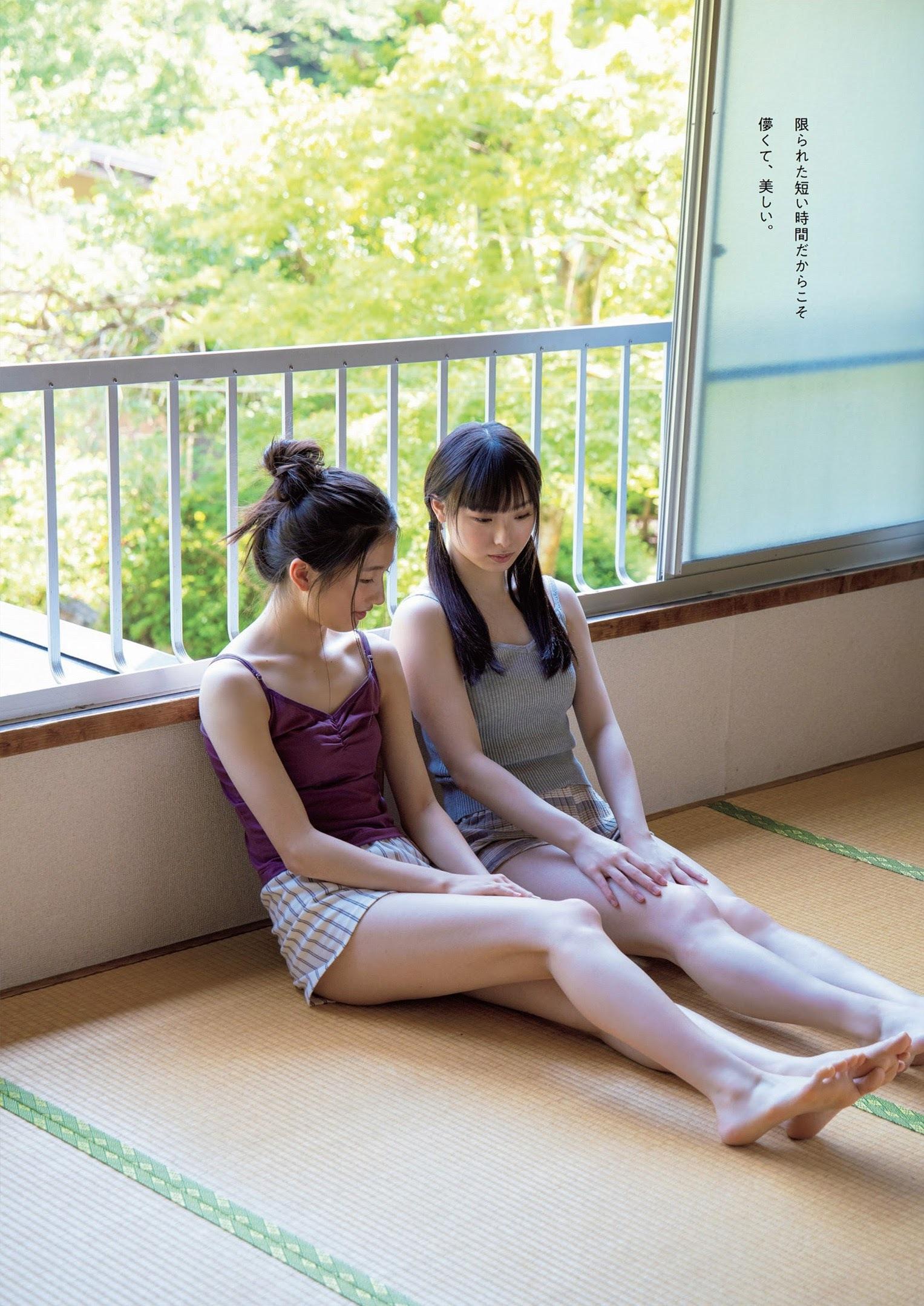 梅山恋和21