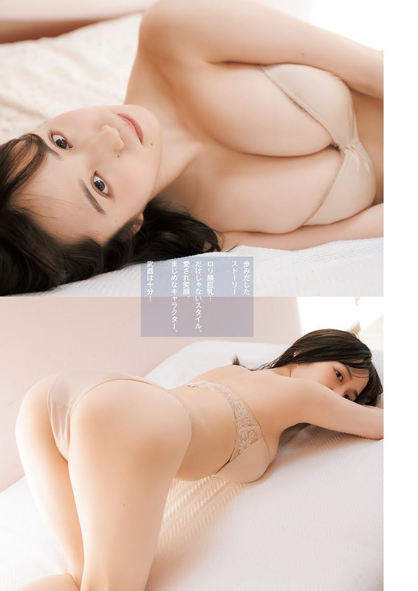 花巻杏奈3