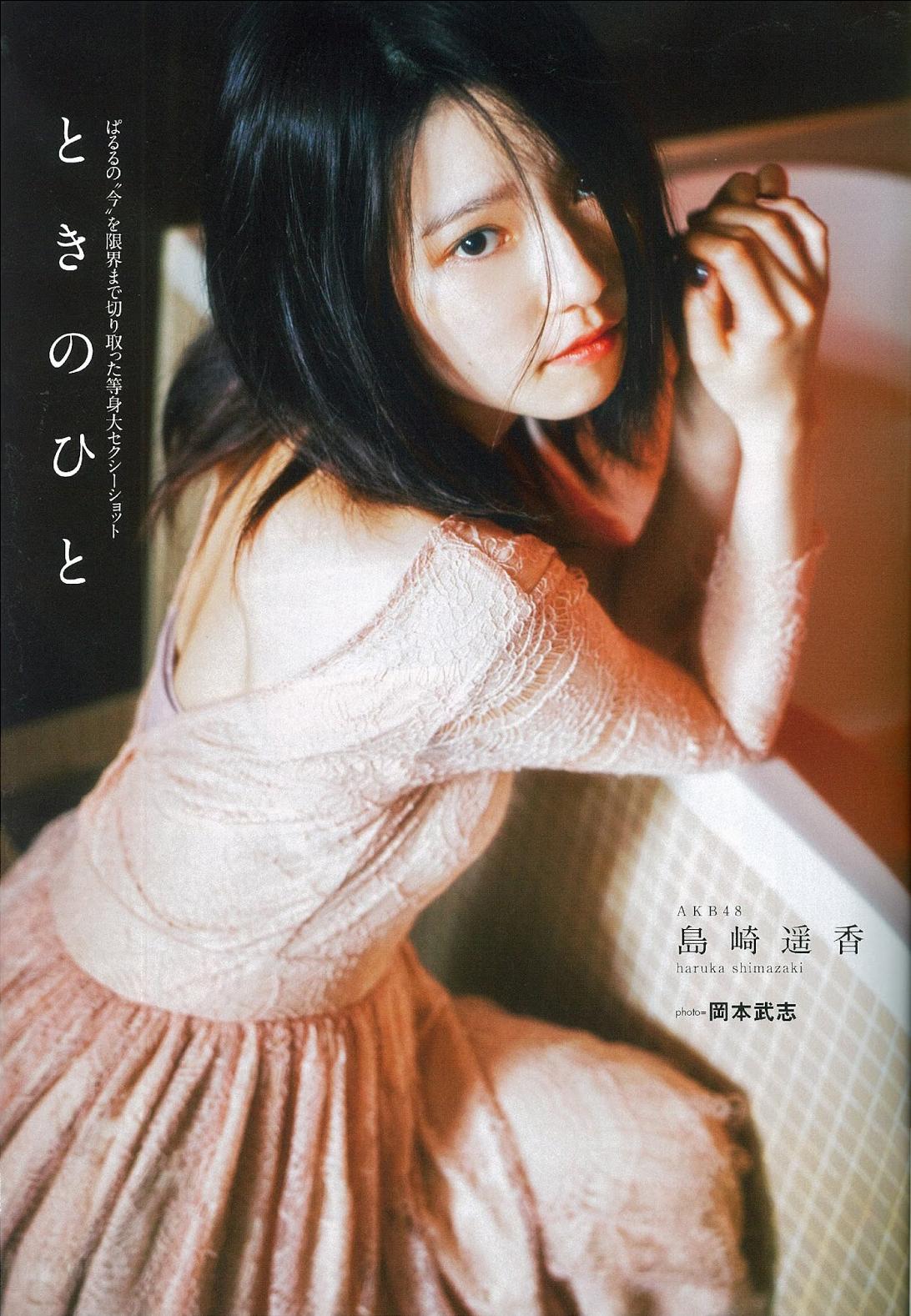 島崎遥香75