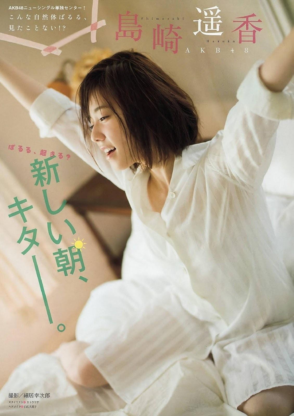 島崎遥香107