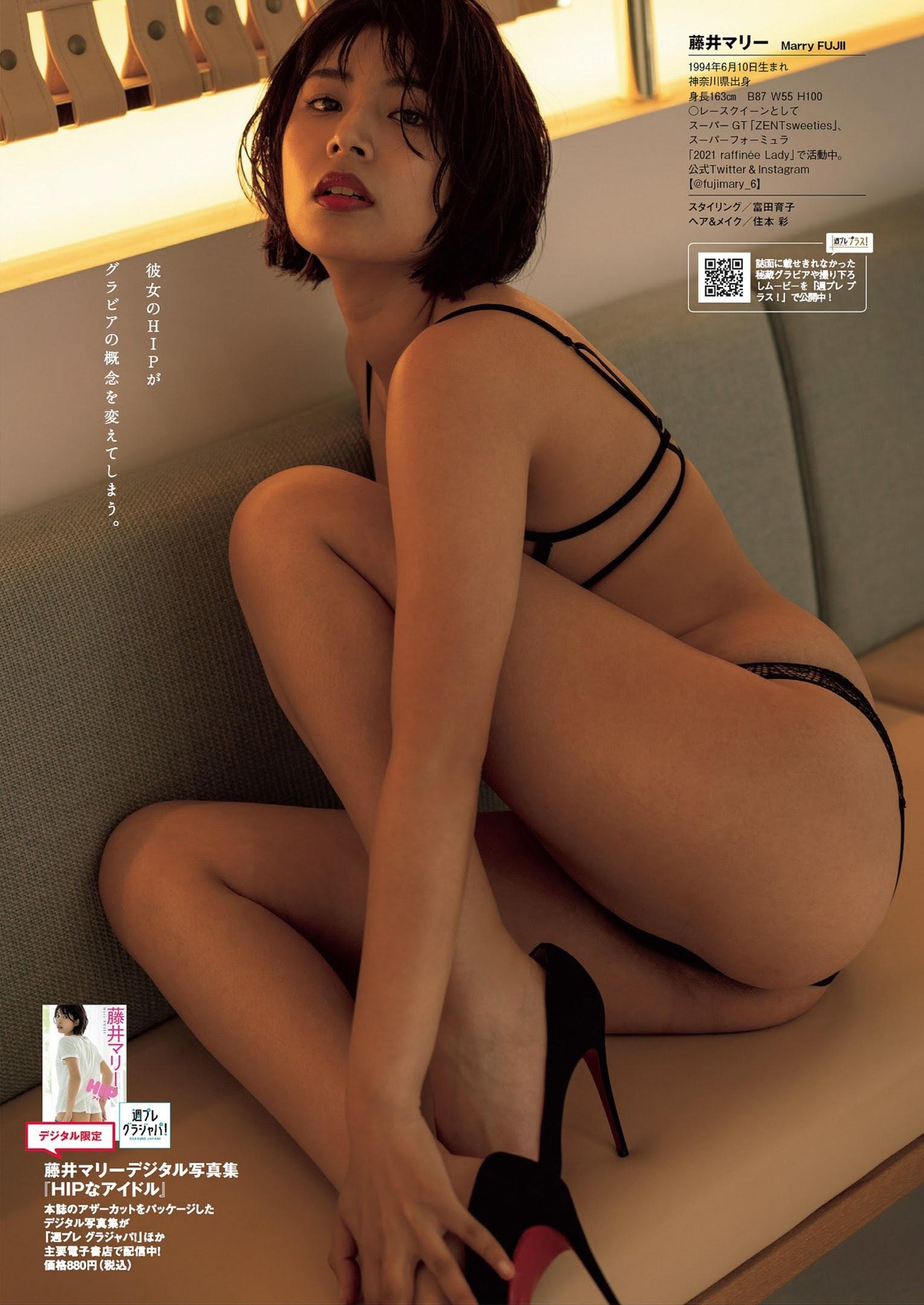 藤井マリー6