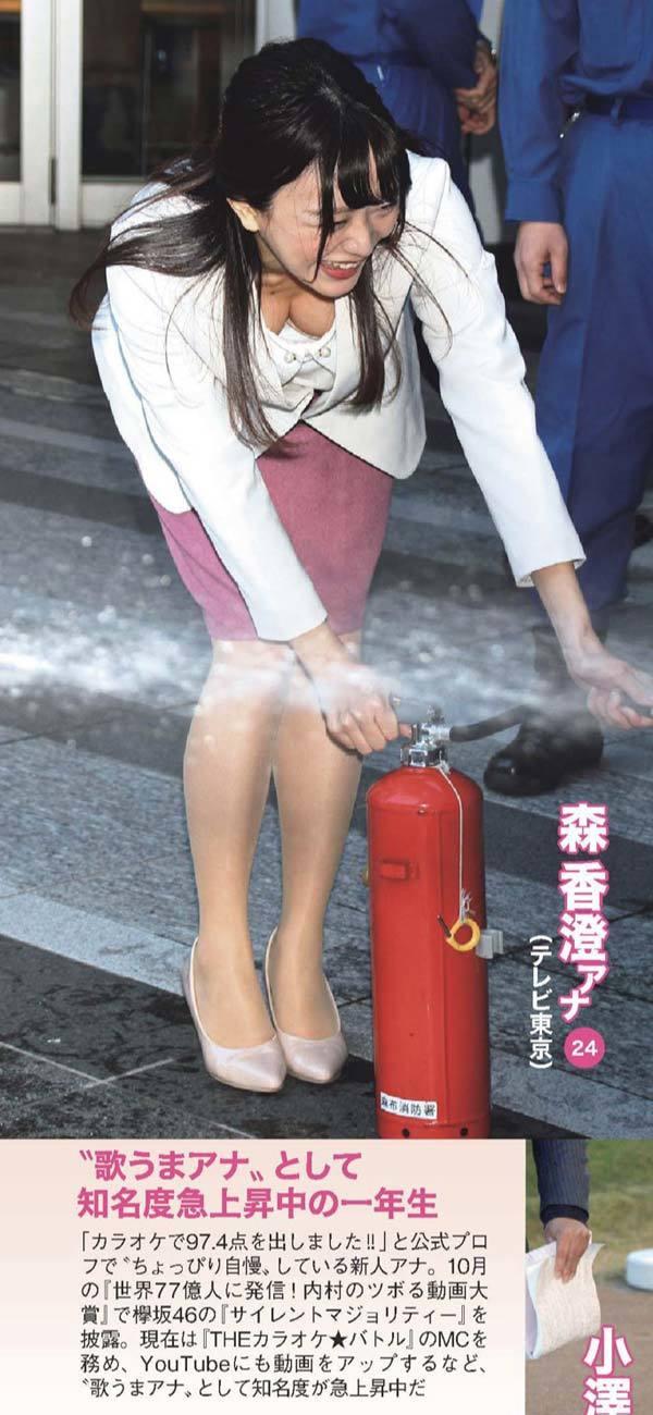森香澄34