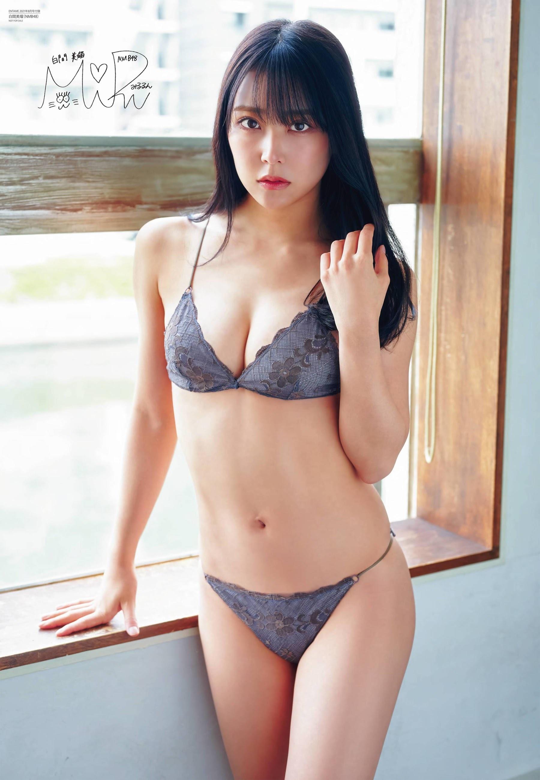 白間美瑠286