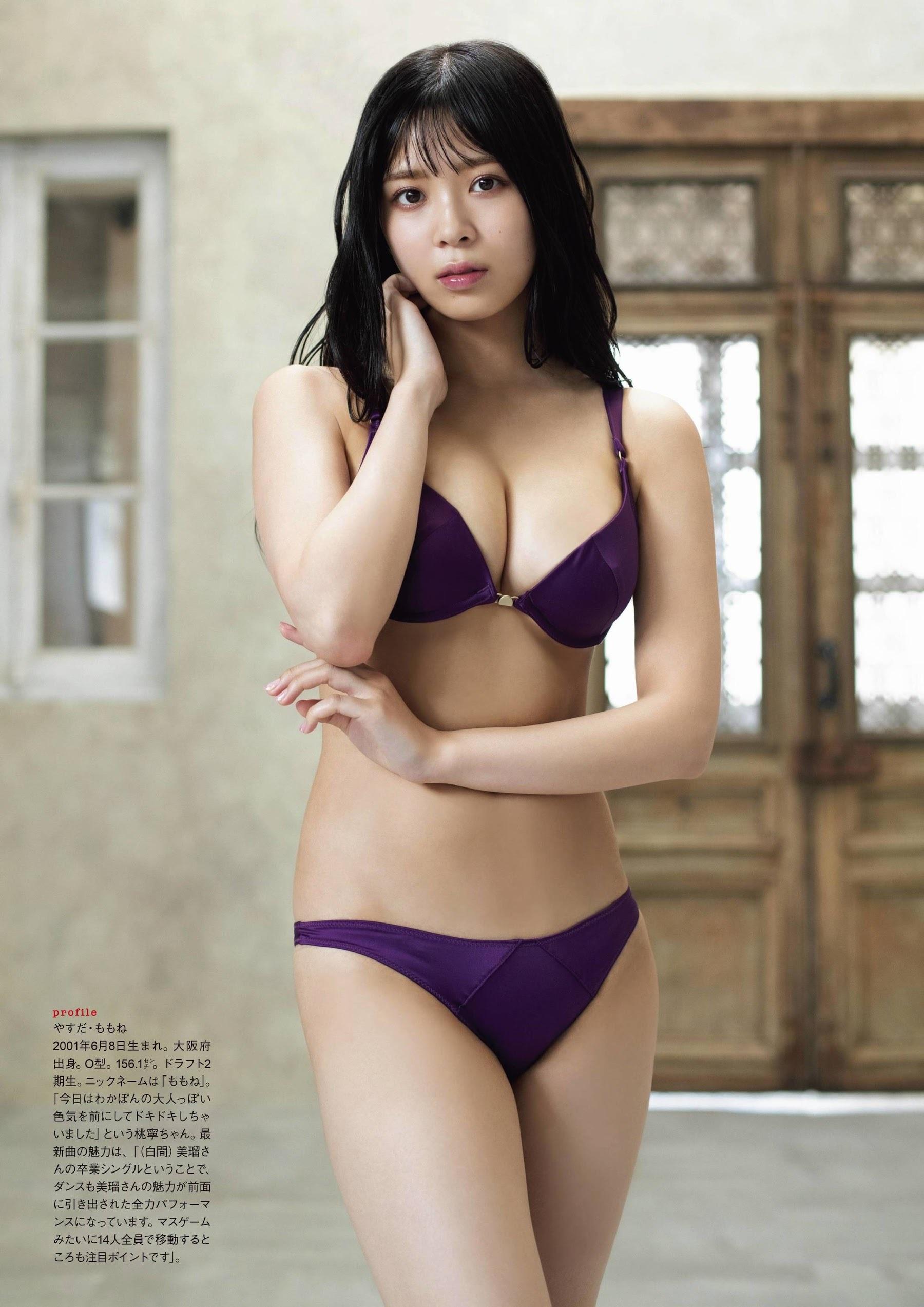 安田桃寧32