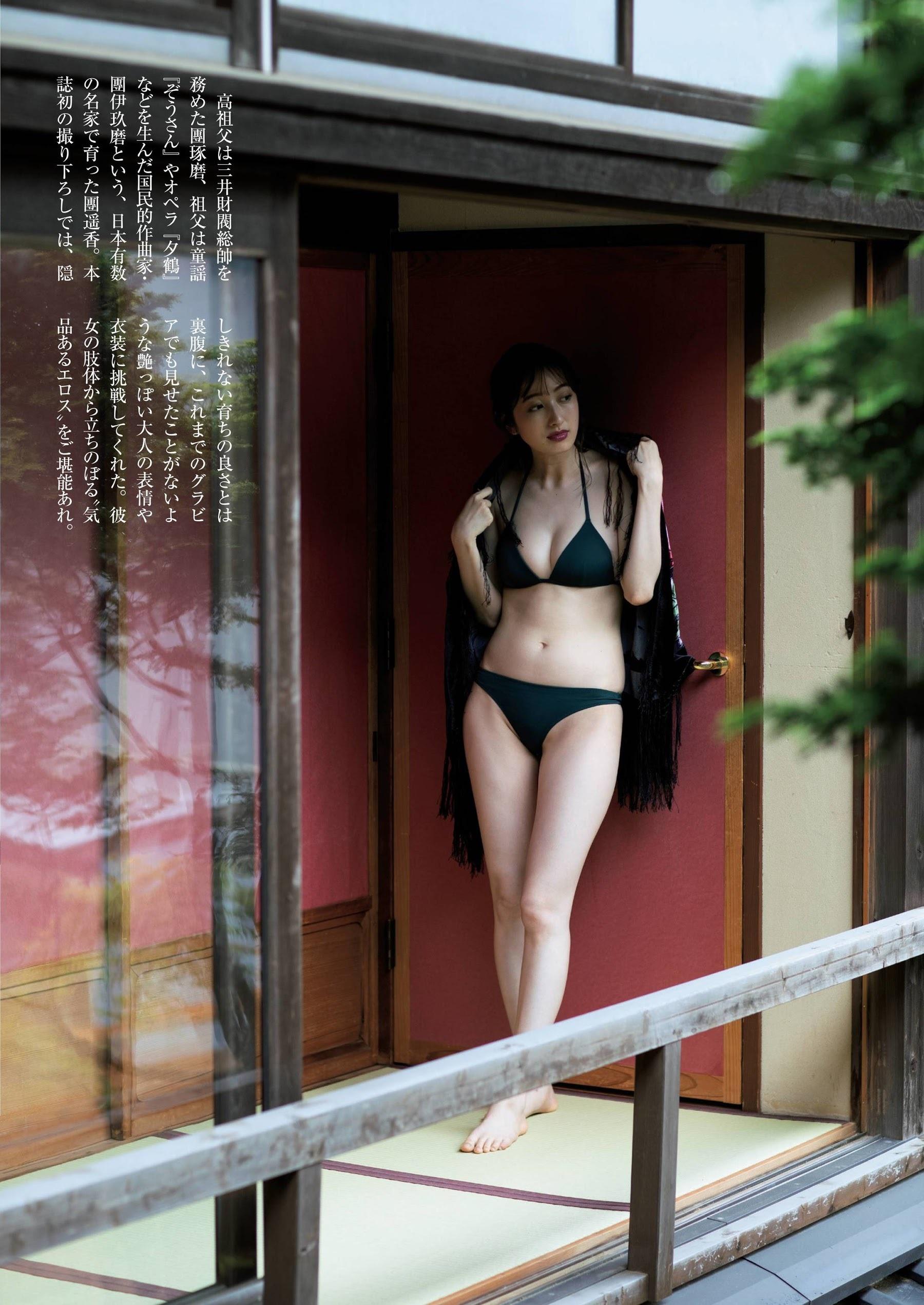 團遥香170