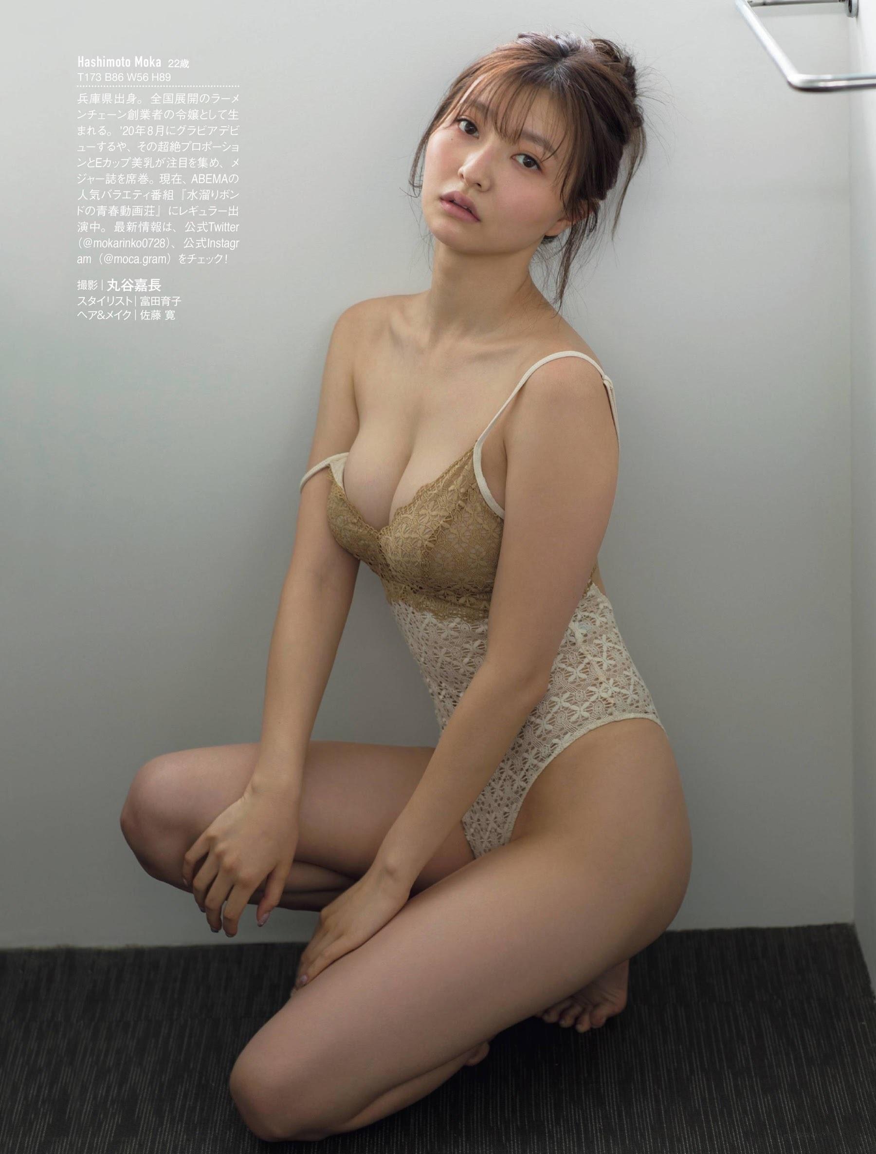 橋本萌花108