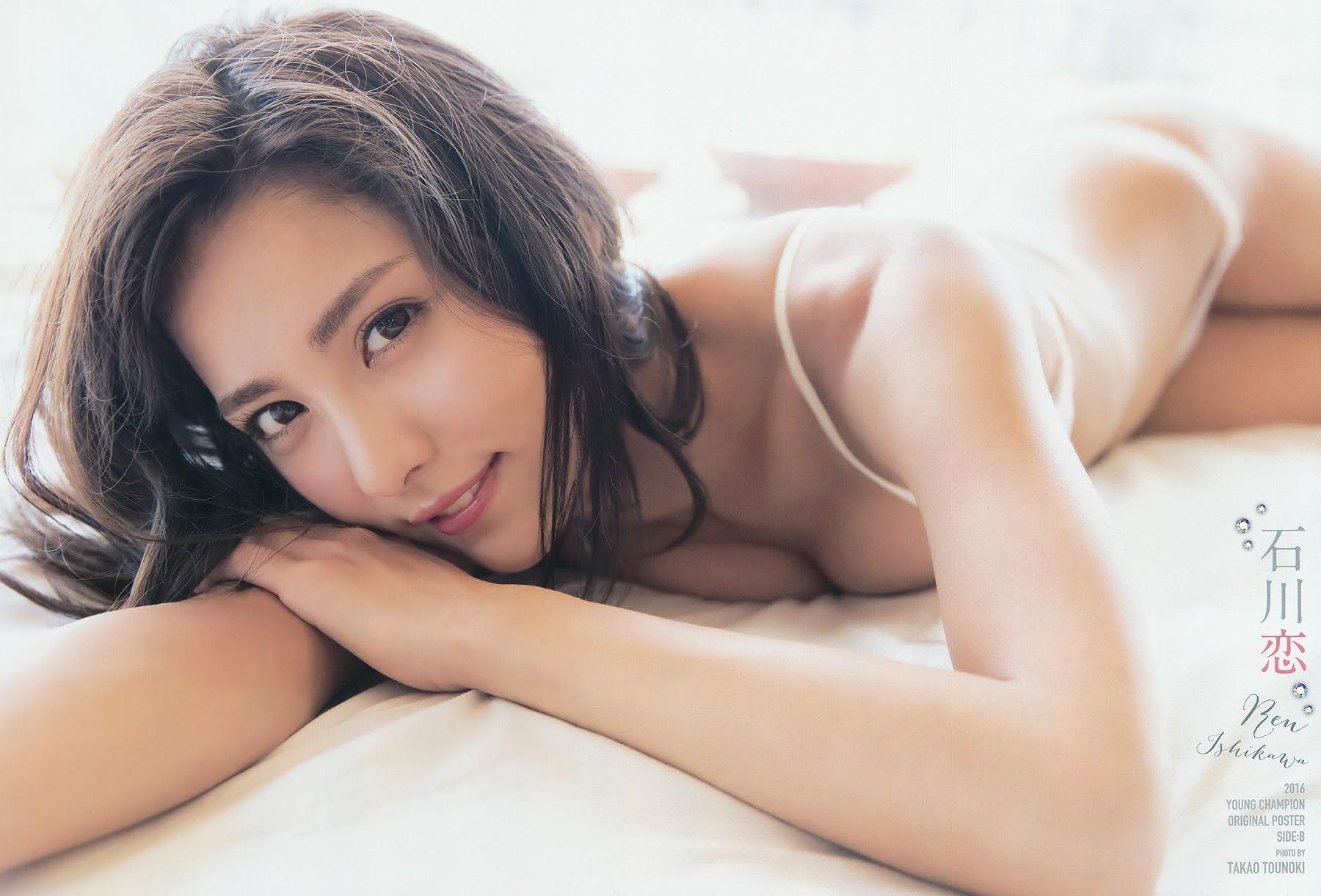 石川恋38