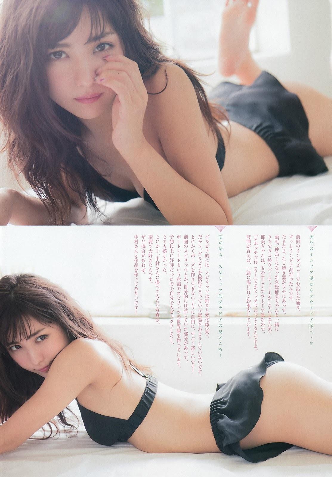 石川恋49