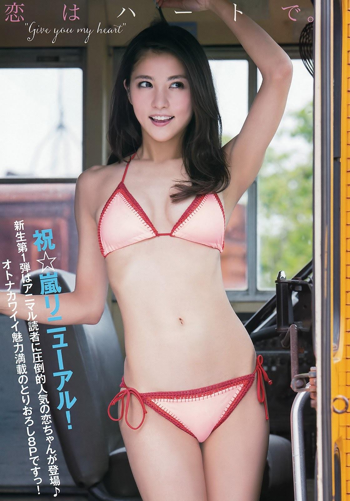 石川恋61