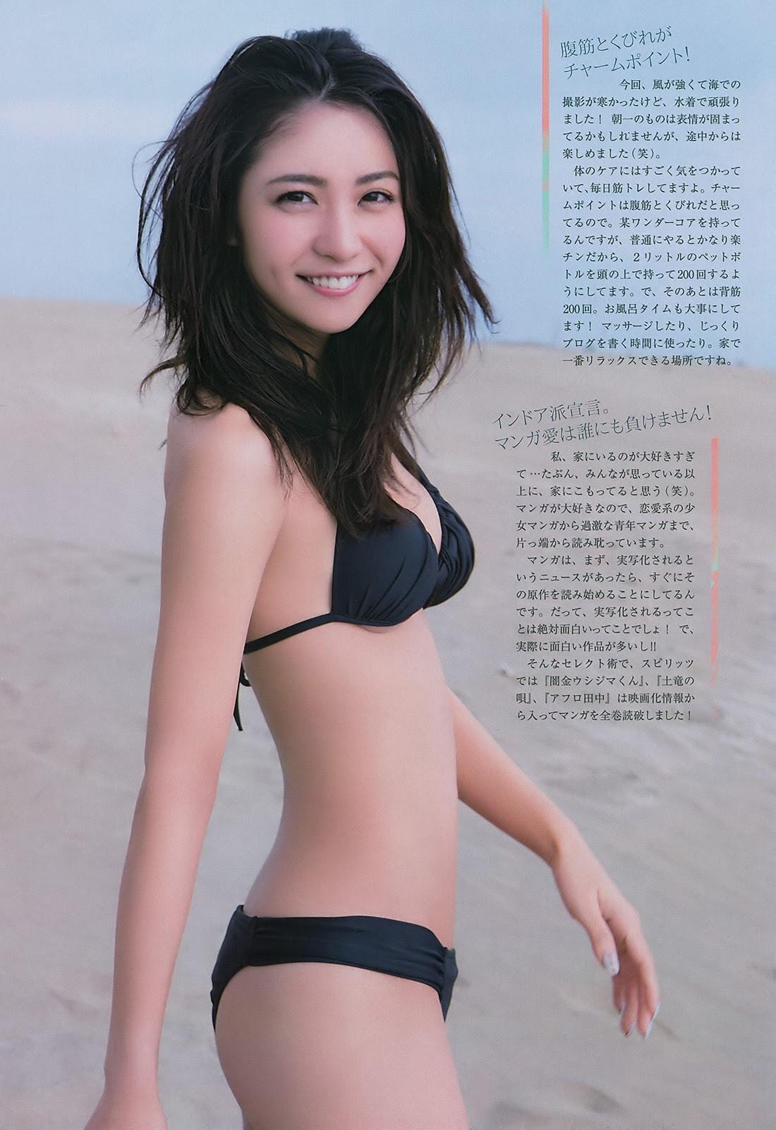 石川恋96