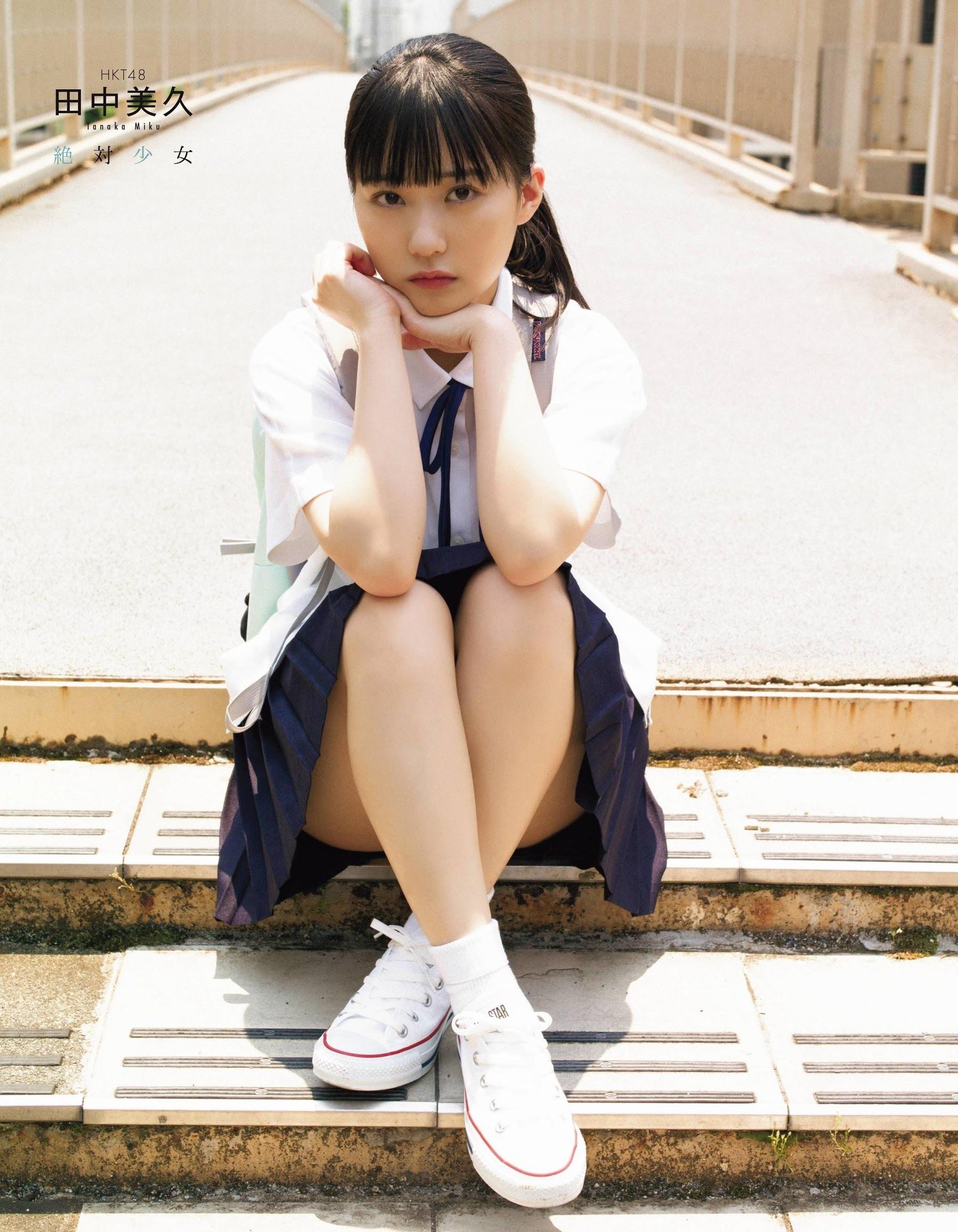 田中美久58